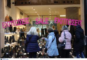 Ωράριο καταστημάτων σήμερα Κυριακή – Τι ώρα κλείνουν μαγαζιά και σούπερ μάρκετ
