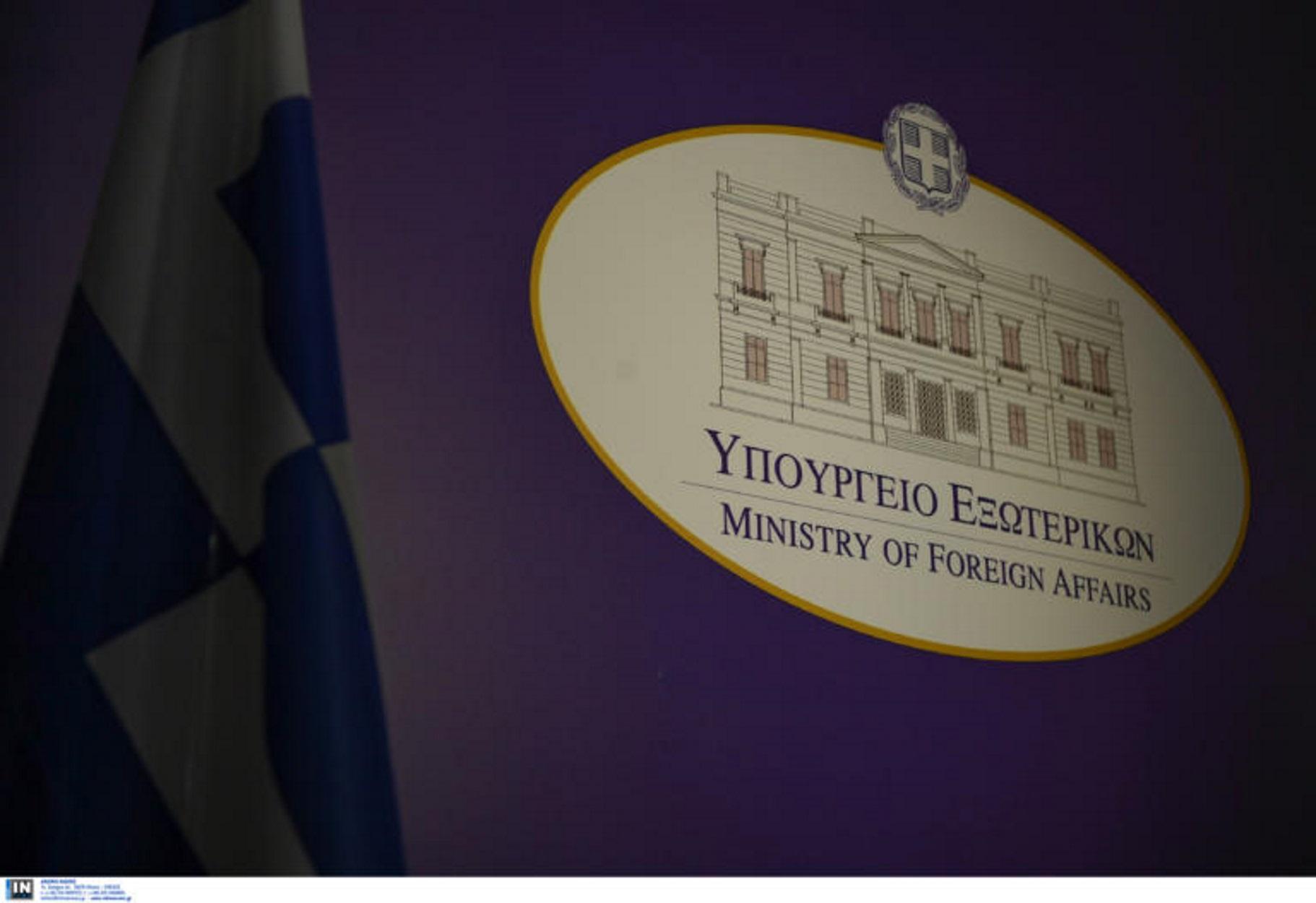 ΥΠΕΞ: Εγκαθίδρυση επαφών με το νέο Προεδρείο στη Λιβύη