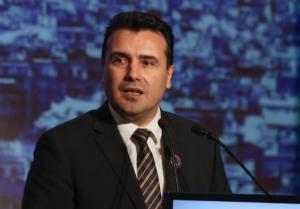 Βόρεια Μακεδονία: Παραιτήθηκε ο Ζάεφ