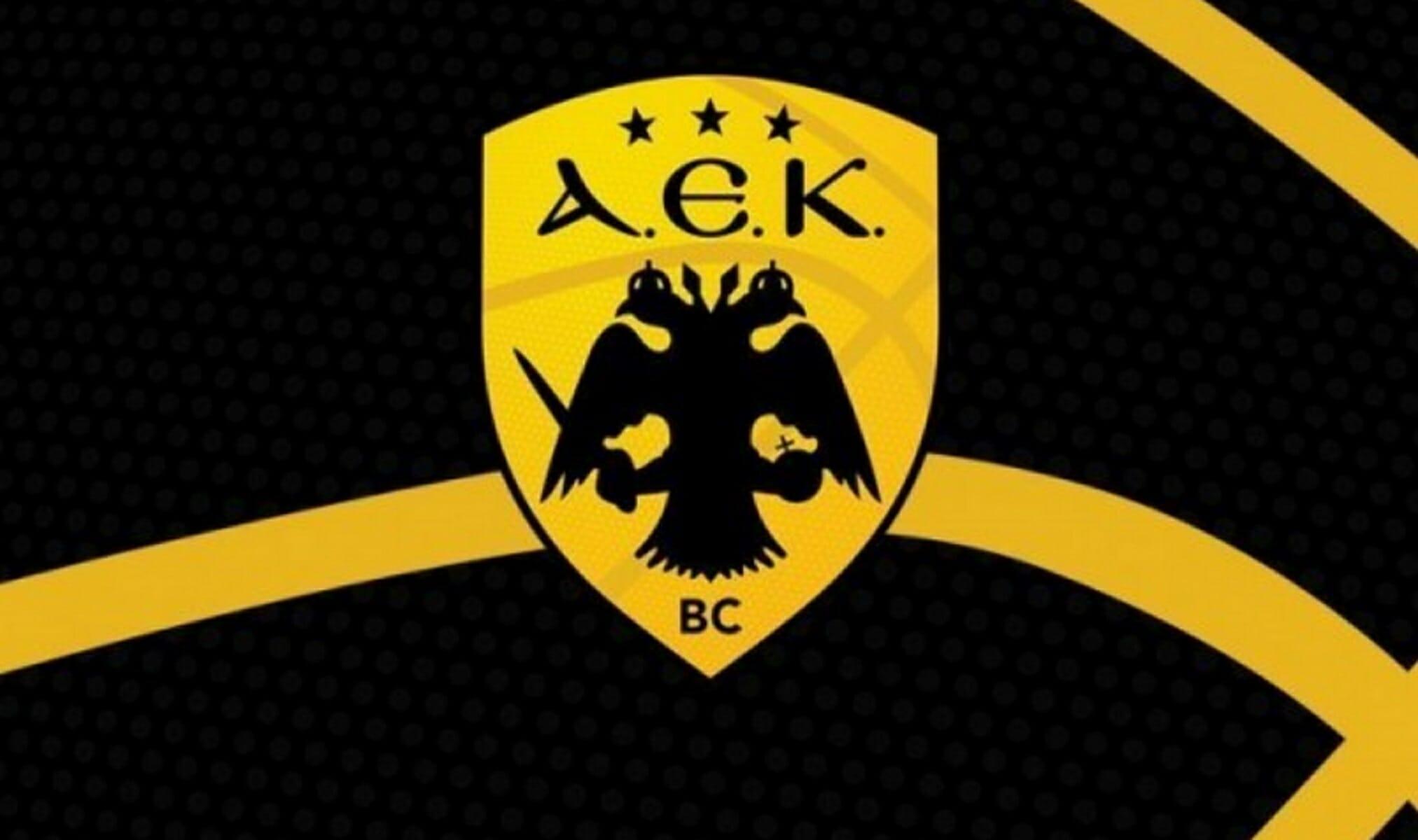 Η ΑΕΚ ανακοίνωσε κρούσμα κορονοϊού πριν το ματς για το Basketball Champins League
