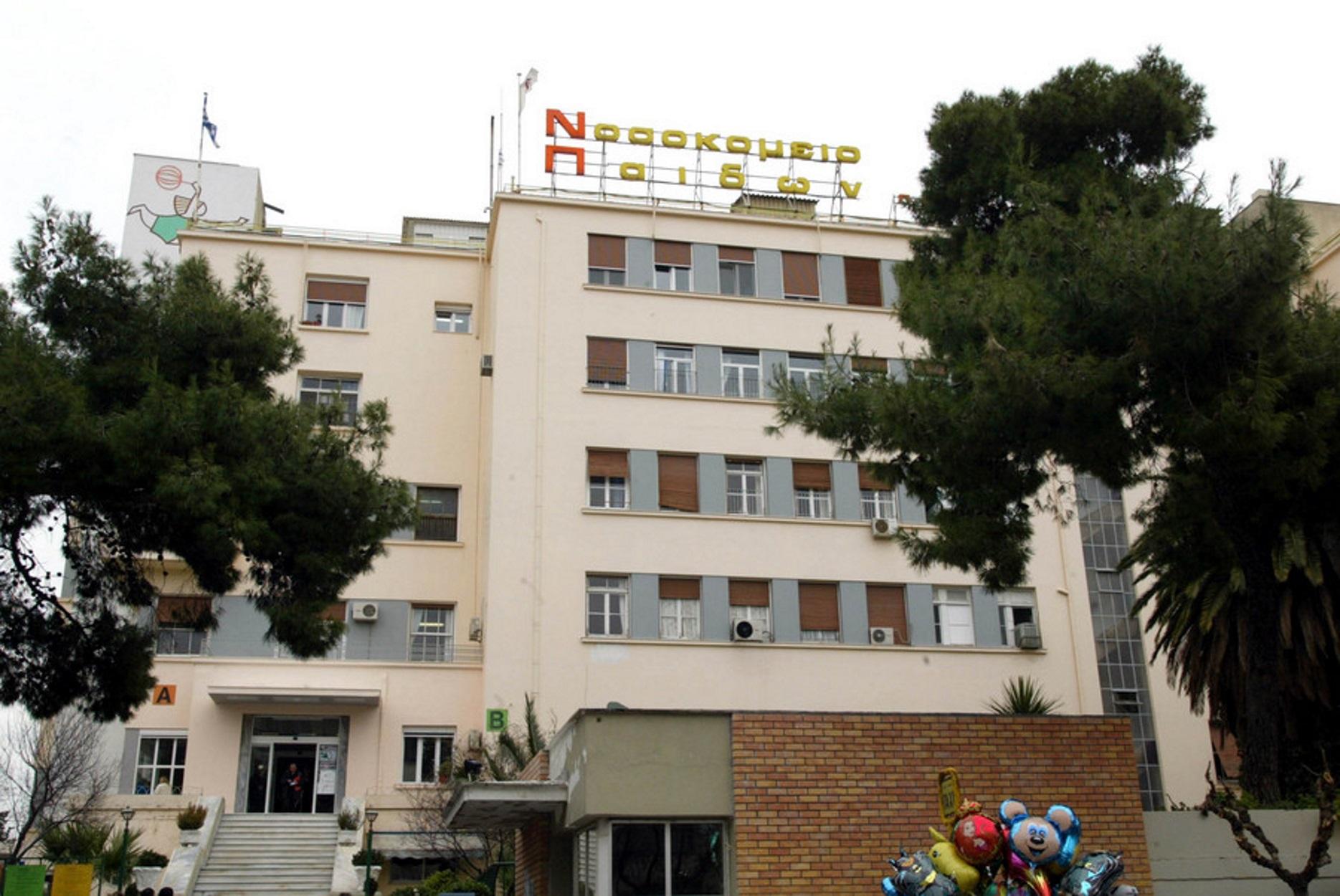 Κορονοϊός: 13 παιδιά νοσηλεύονται στα νοσοκομεία παίδων