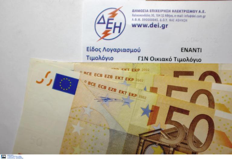 ΔΕΗ: Μειώσεις στους λογαριασμούς! Αυτοί ωφελούνται