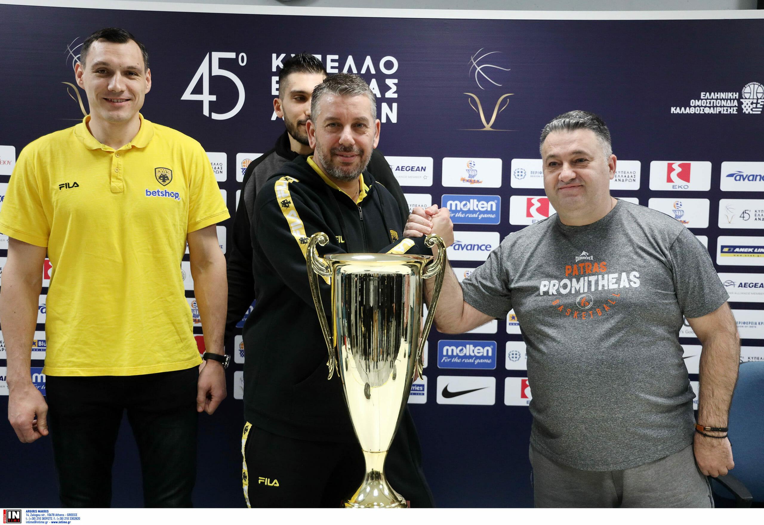 Τελικός Κυπέλλου Ελλάδας: Αποφασισμένοι για την κούπα ΑΕΚ και Προμηθέας