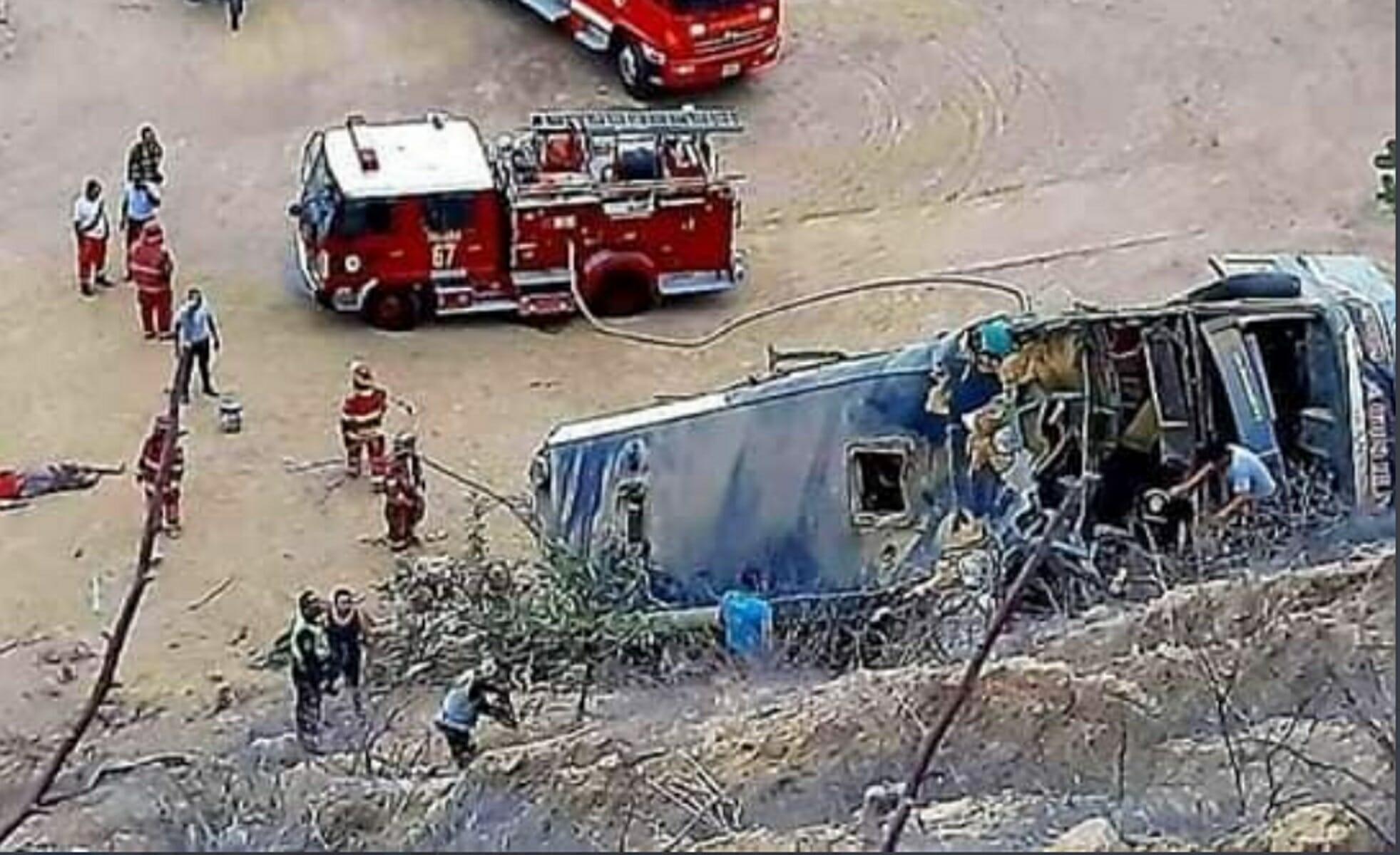 Τραγωδία με οκτώ νεκρούς φιλάθλους στο Περού! Σε χαράδρα το λεωφορείο τους (video)