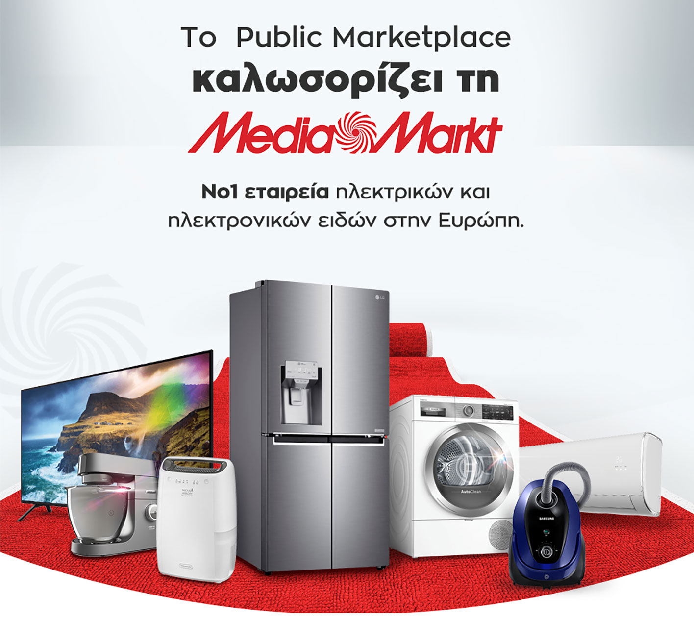 Με μεγάλες προσφορές καλωσορίζει η Public τη MediaMarkt