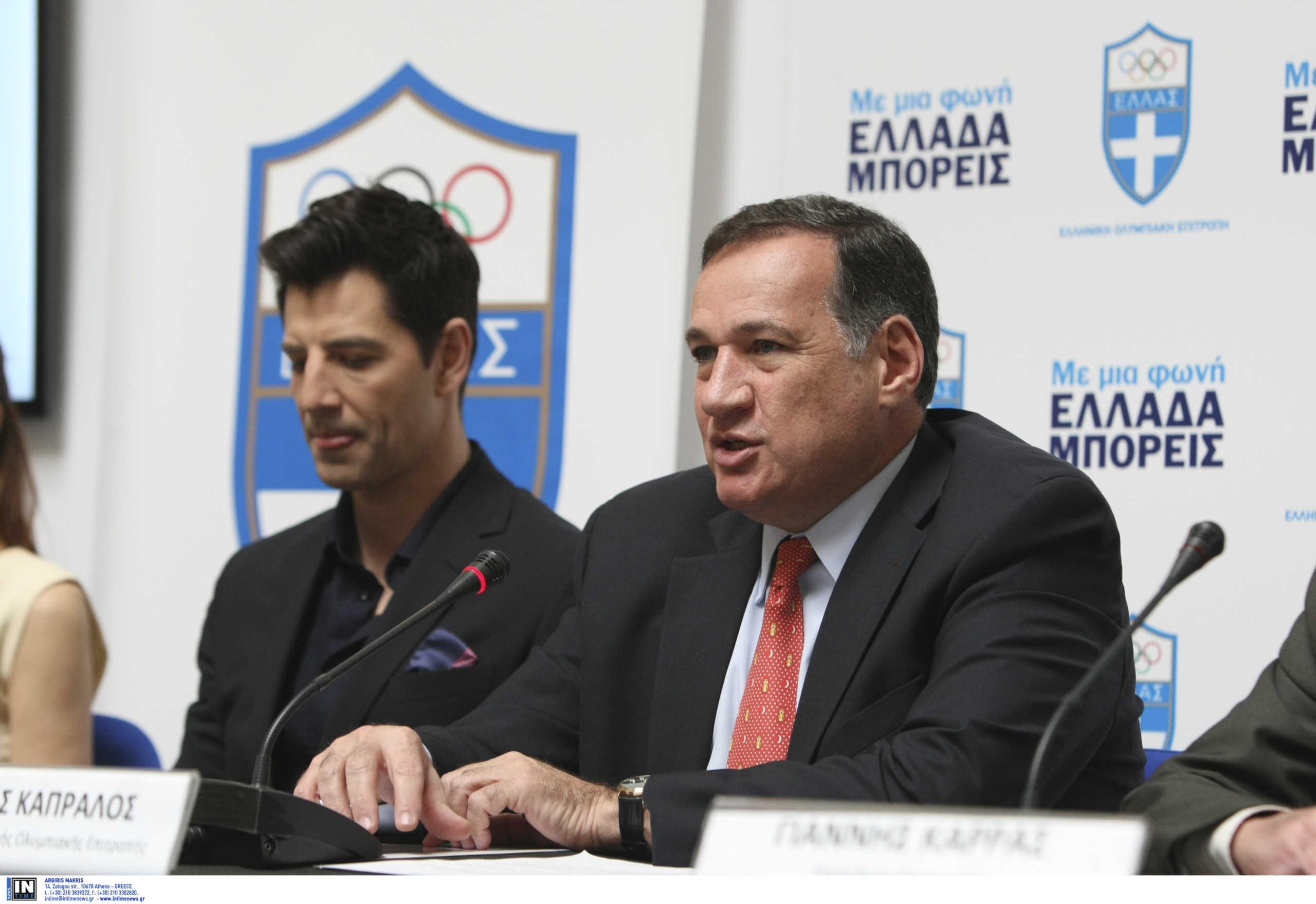 Με Σάκη Ρουβά η παρουσίαση των Τελετών της Ολυμπιακής Φλόγας και της Λαμπαδηδρομίας
