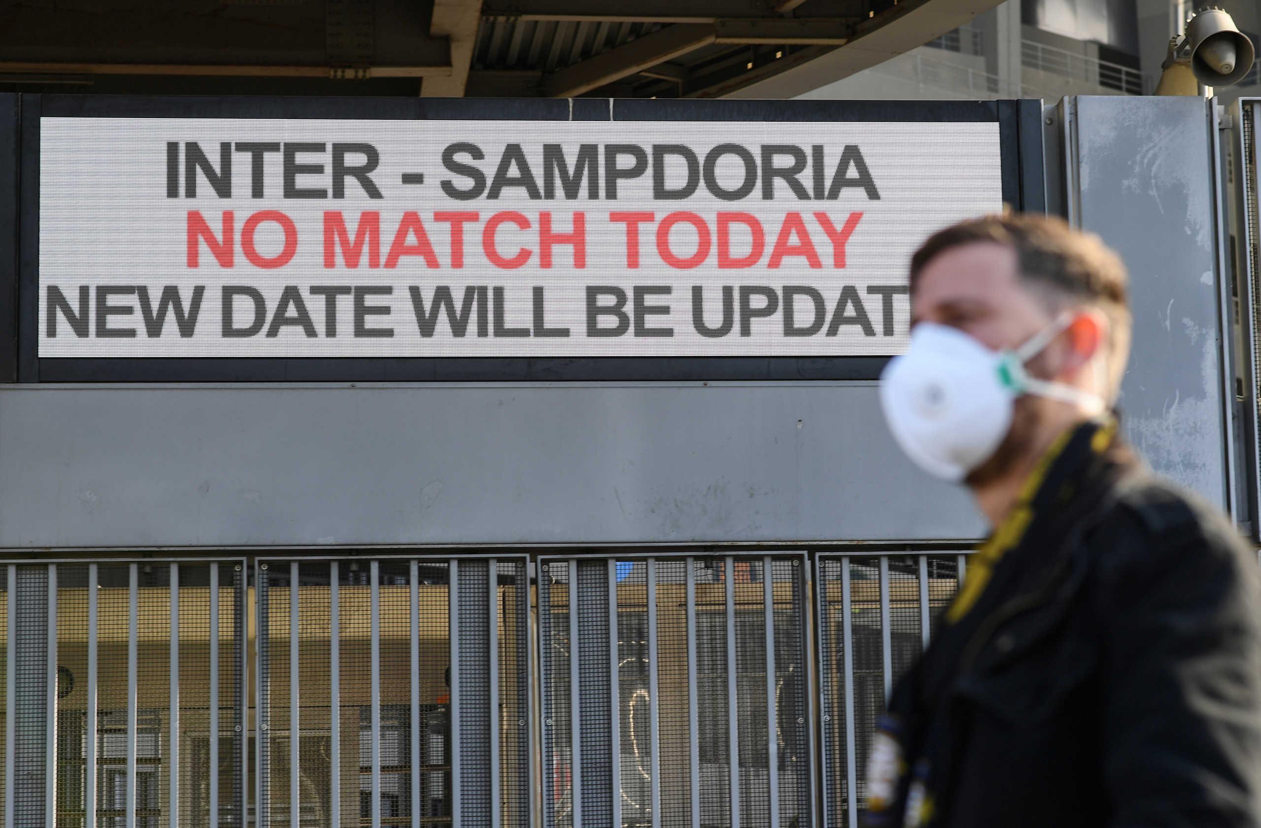 Serie A: «Να μπαίνουν στο γήπεδο όσοι οπαδοί έχουν κάνει το εμβόλιο»