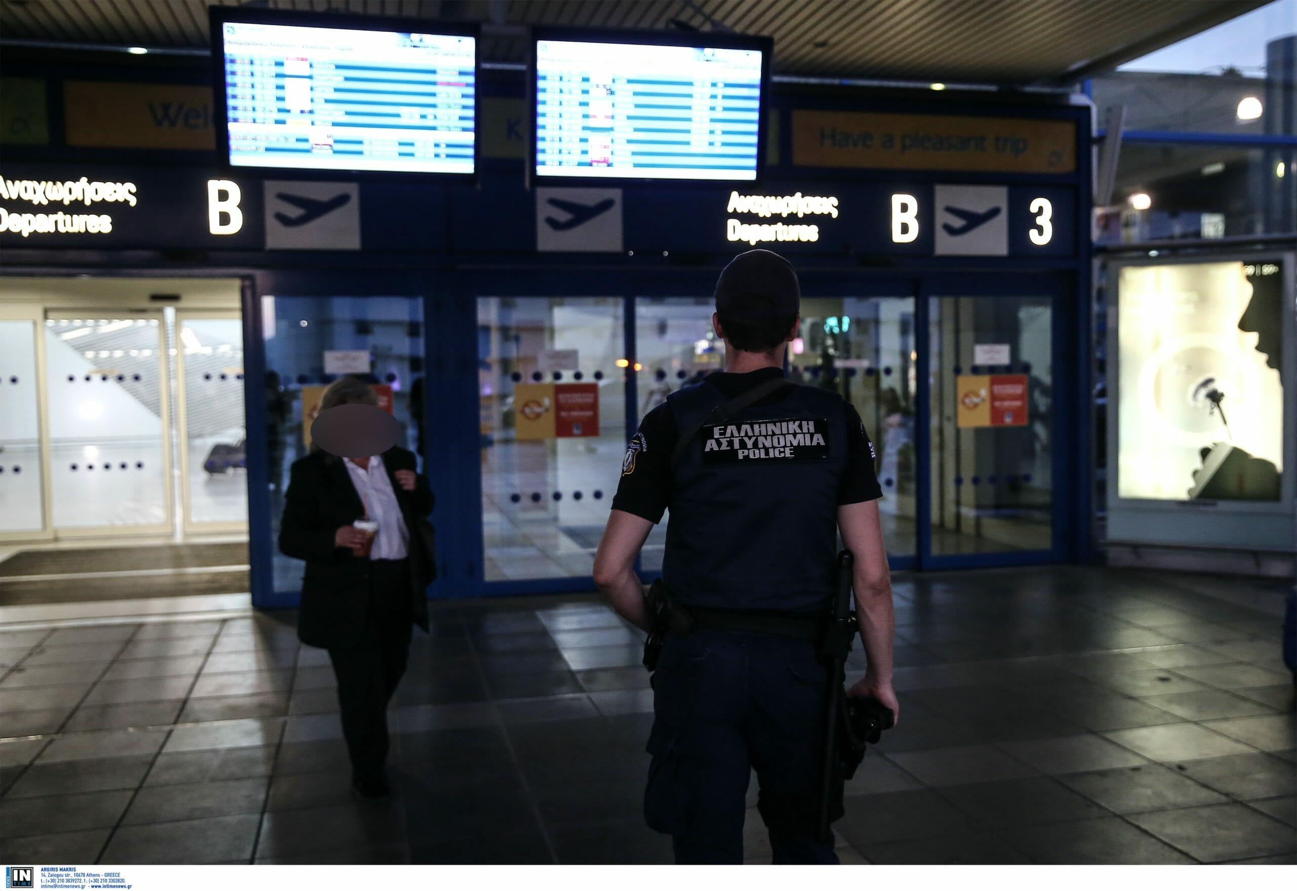 «Μπάζουν νερά» οι έλεγχοι για τον κοροναϊό στο αεροδρόμιο Ελευθέριος Βενιζέλος - Καταγγελία για περιορισμένους ελέγχους