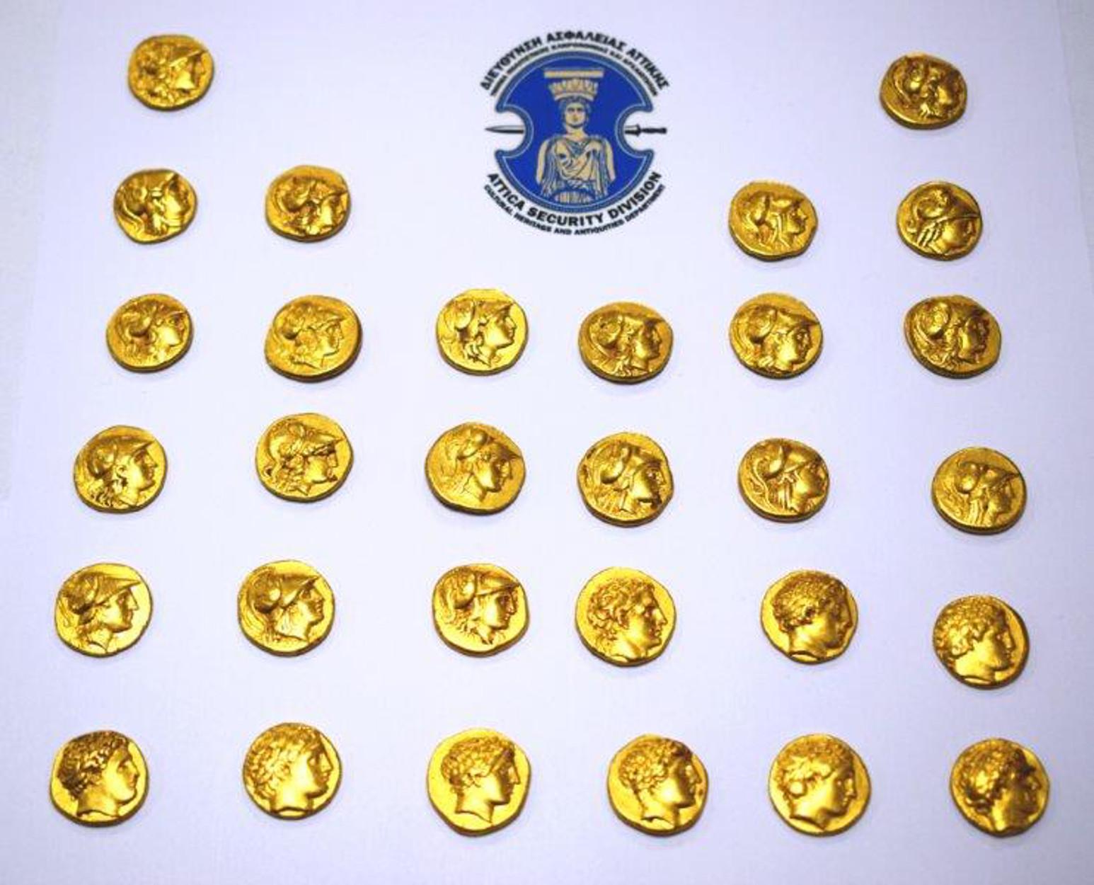 """Αργολίδα: Αρχαιοκάπηλοι θα """"σκότωναν"""" αρχαία νομίσματα για 150.000 ευρώ! [pics]"""