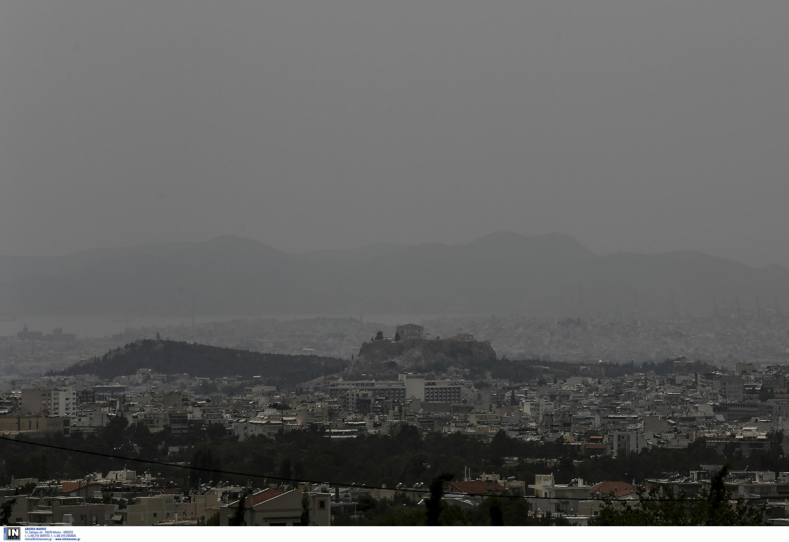 """""""Κίτρινη κάρτα"""" από Κομισιόν σε Ελλάδα για την ατμοσφαιρική ρύπανση"""