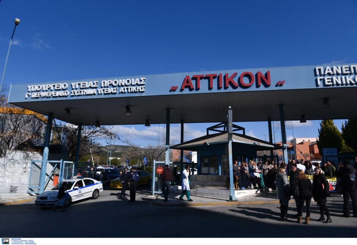 Απίστευτη καταγγελία: Εισβολή αρνητών στο «Αττικόν» – Προπηλάκισαν προσωπικό και τραβούσαν βίντεο