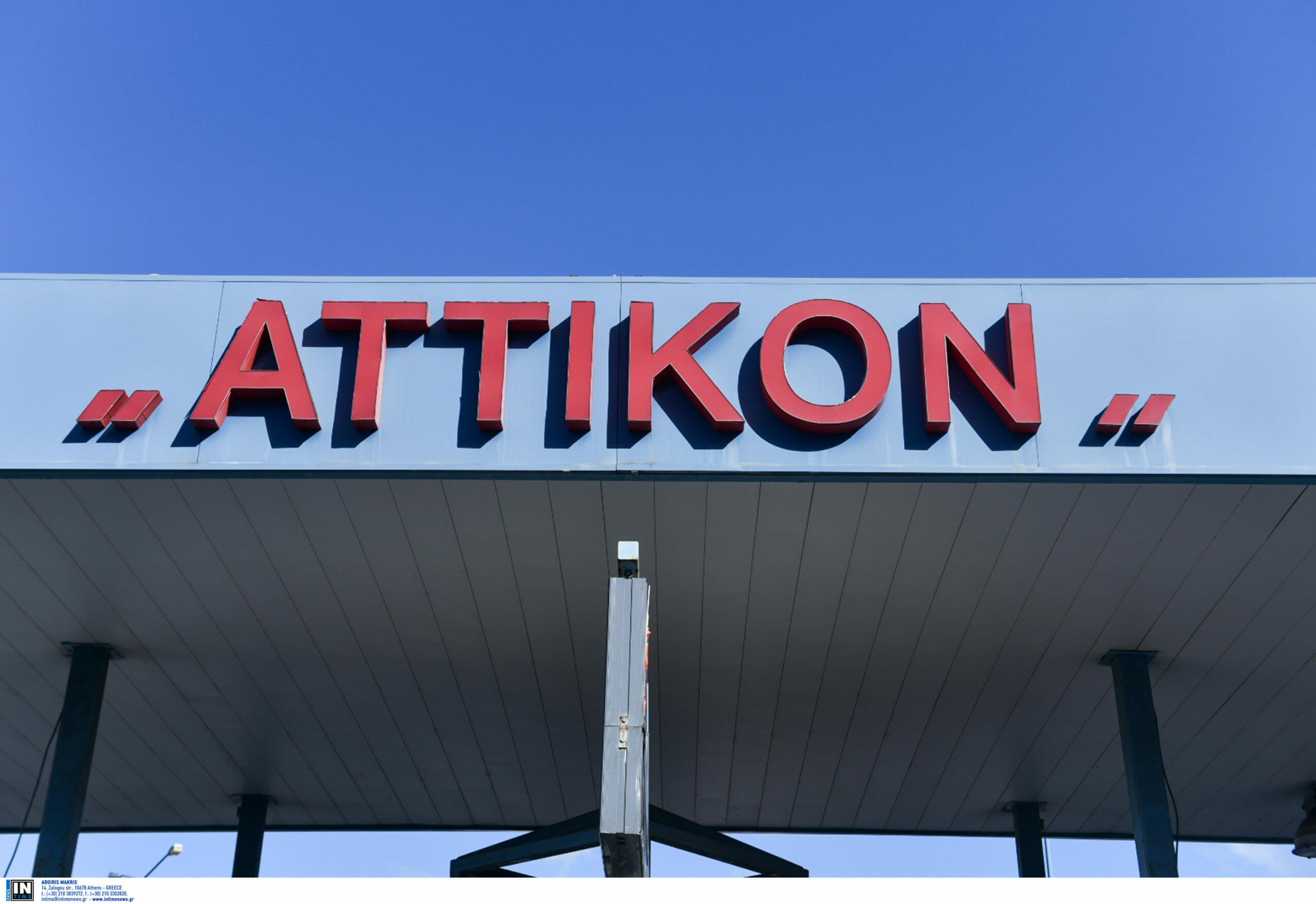 Κορονοϊός: Αρνητικός ο ασθενής που νοσηλεύεται στο Αττικόν