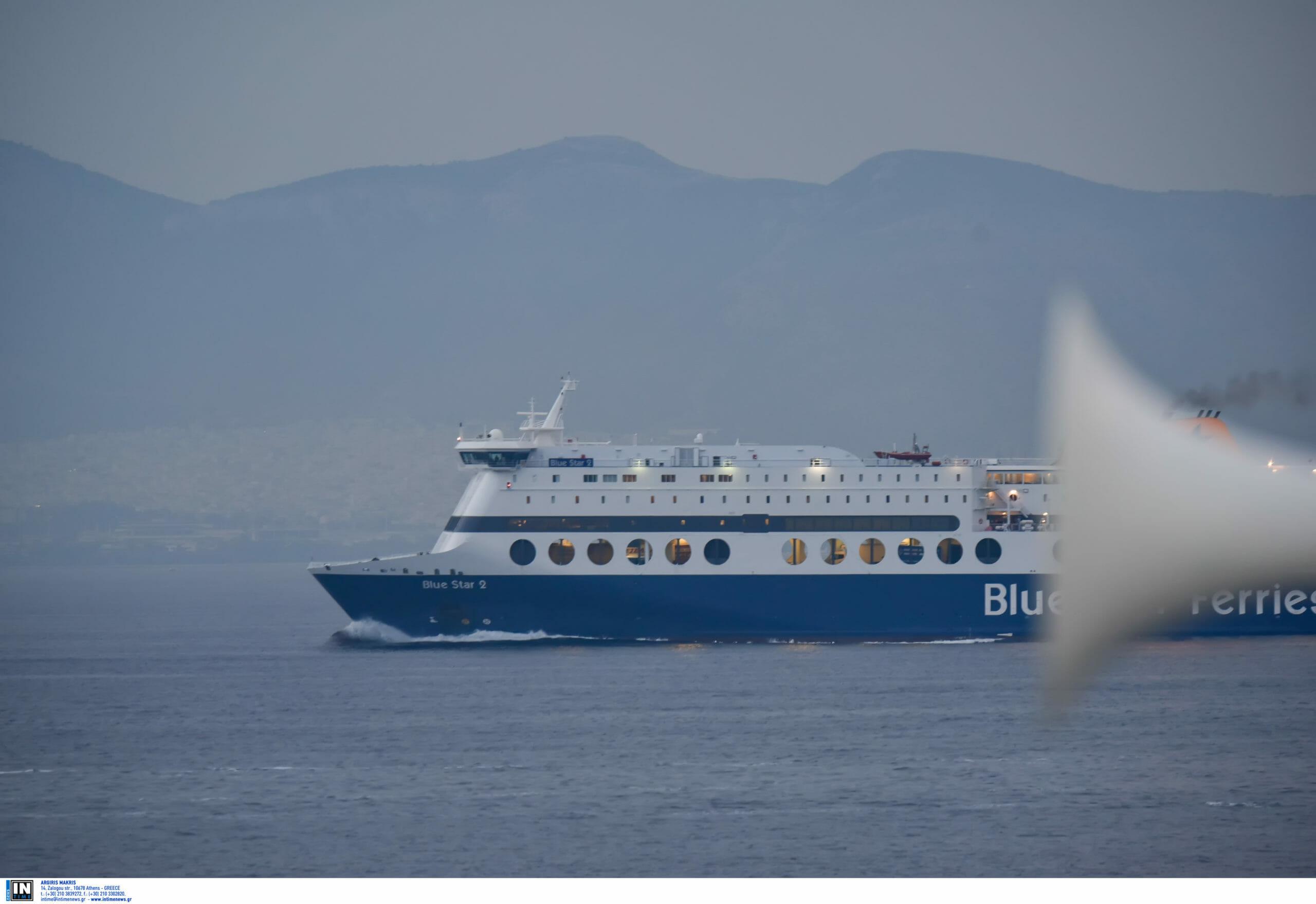 Blue Star 2: Συγκλονιστική μαρτυρία για τον επιβάτη του πλοίου που έπεσε στη θάλασσα του Σαρωνικού (Βίντεο)