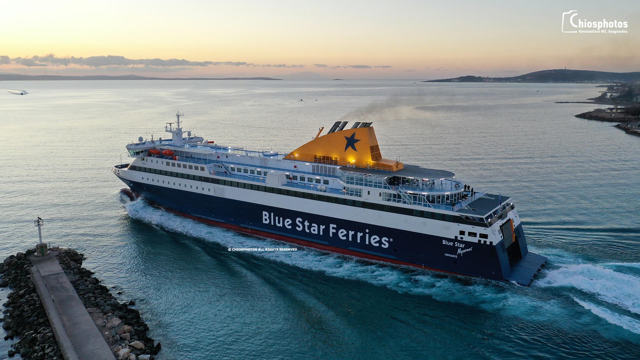 Μαγικά πλάνα από την άφιξη του Blue Star Myconos στο λιμάνι της Χίου - Ονειρεμένα χρώματα [pics, video]