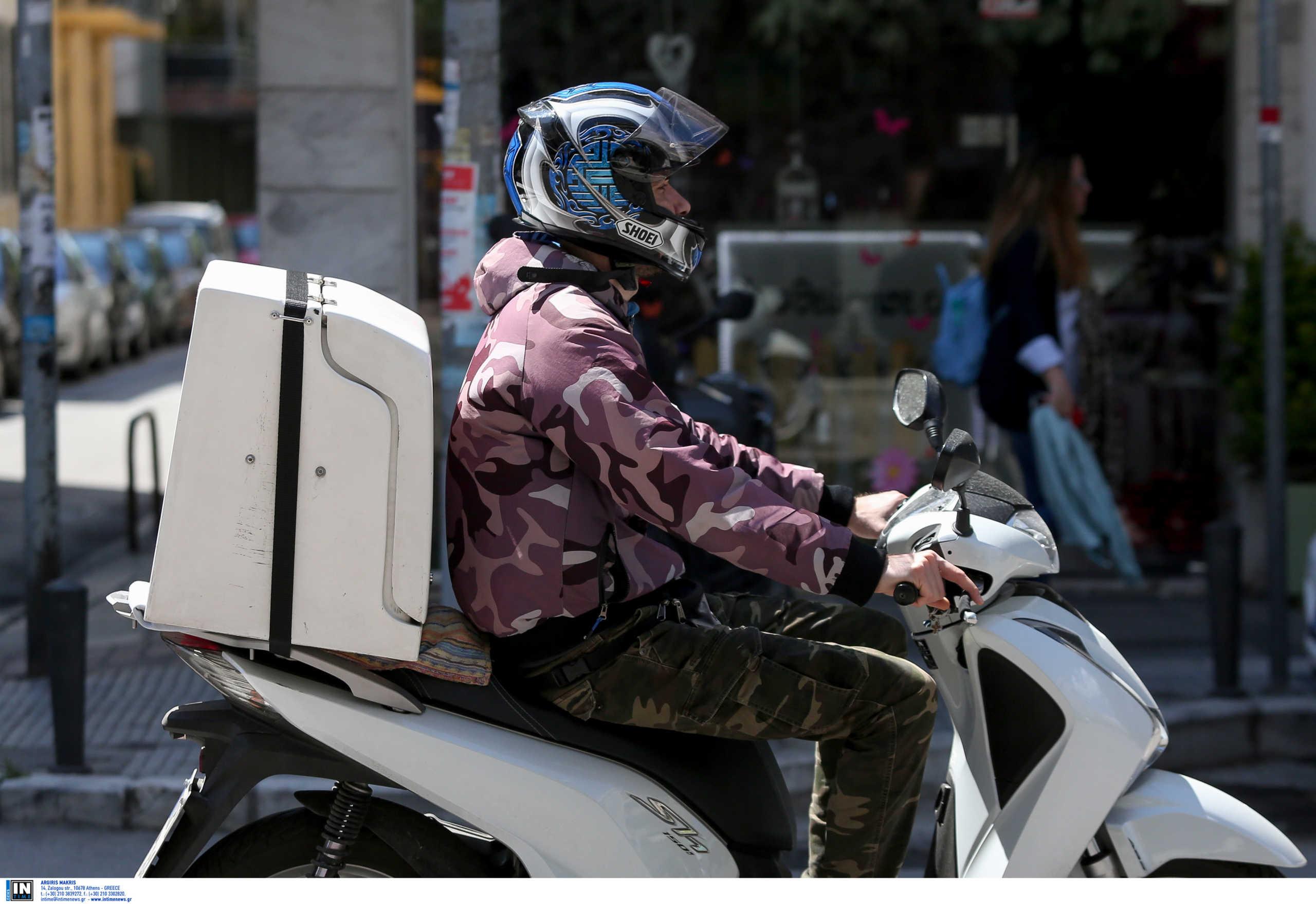 """Θεσσαλονίκη: Μοτοπορεία ντελιβεράδων στο κέντρο της πόλης! """"Το ασφαλιστικό μας καταδικάζει"""" (Βίντεο)"""