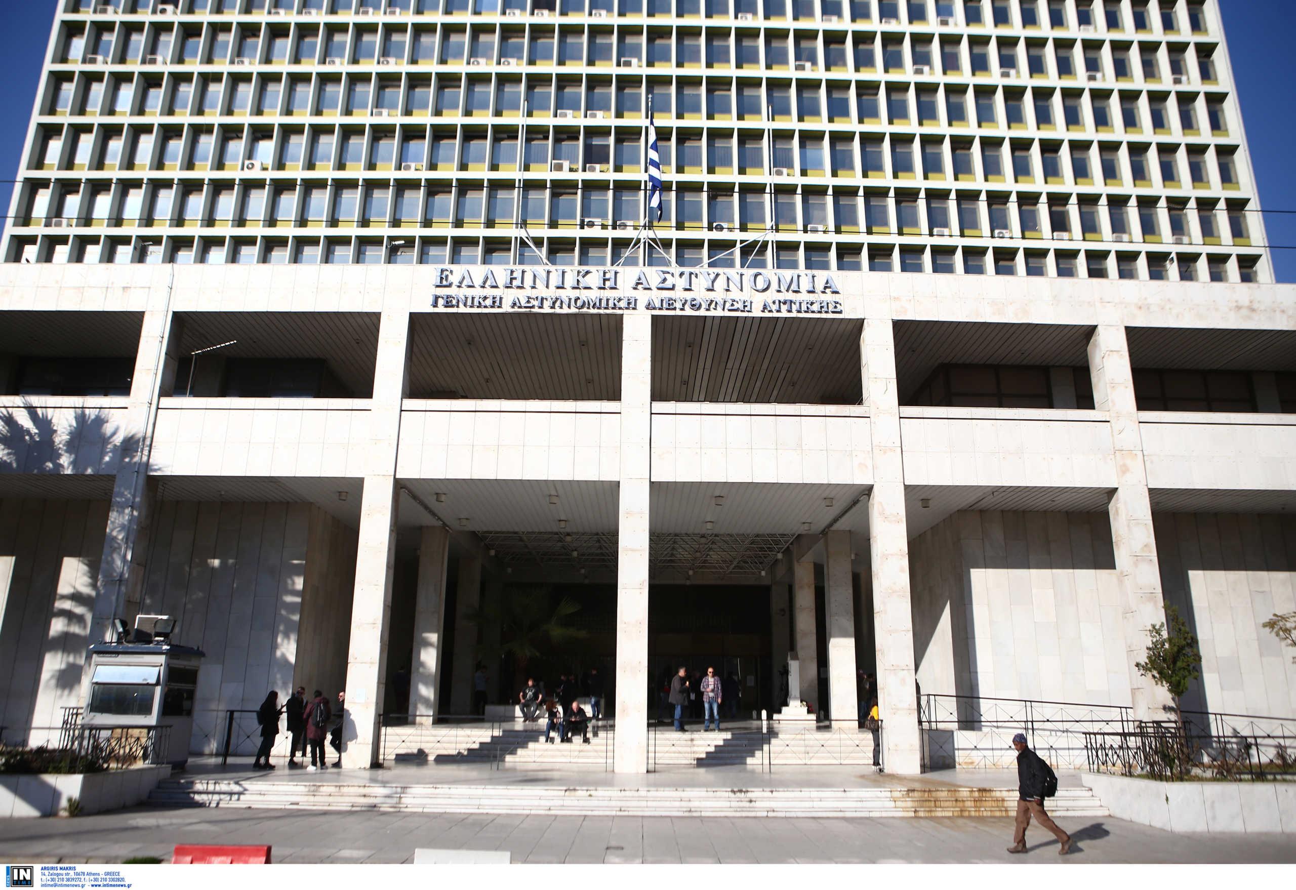 Σαρωτικές αλλαγές για τις άδειες του προσωπικού της Ελληνικής Αστυνομίας