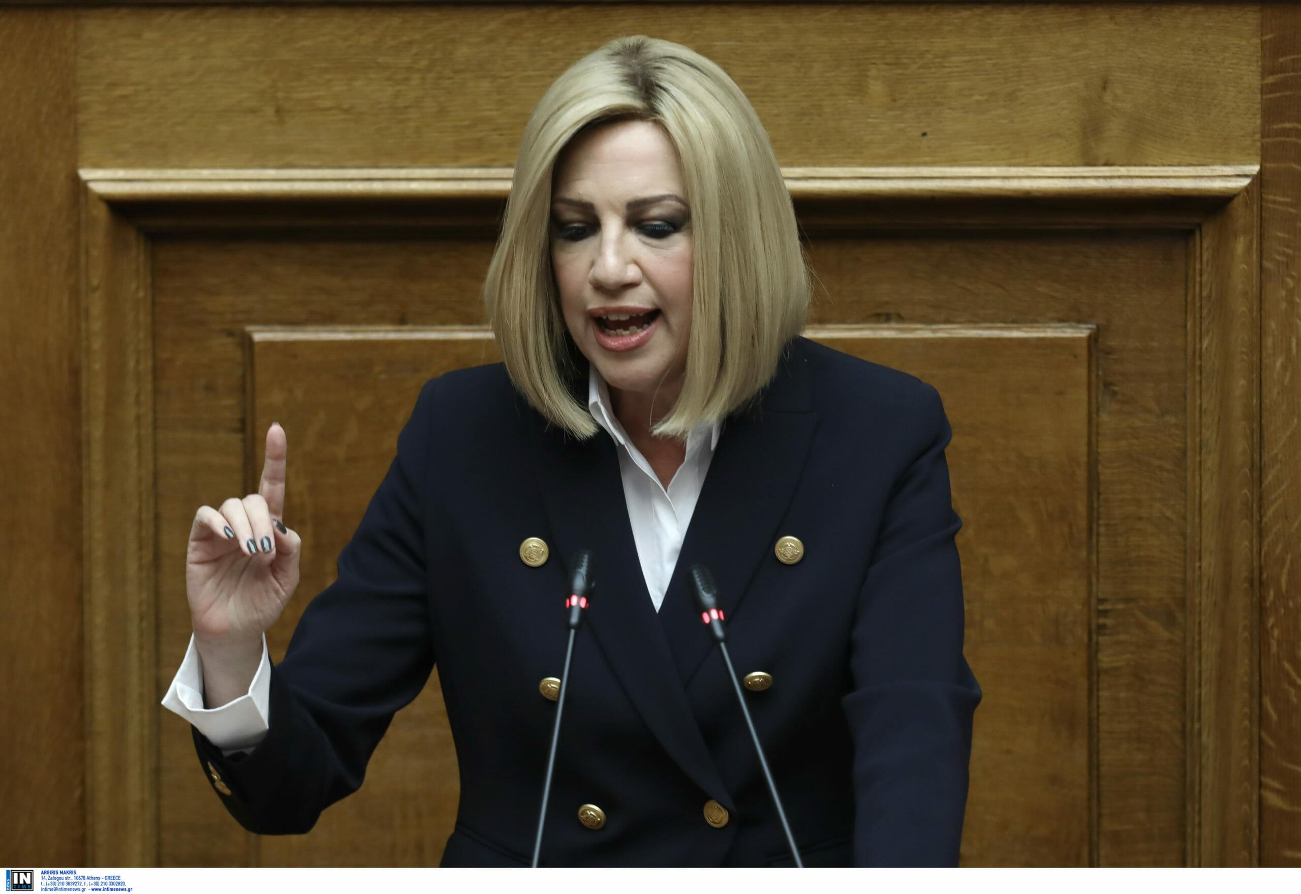 Γεννηματά: Εμείς είμαστε το αποκούμπι τον εργαζομένων, όχι η ΝΔ και το ΣΥΡΙΖΑ