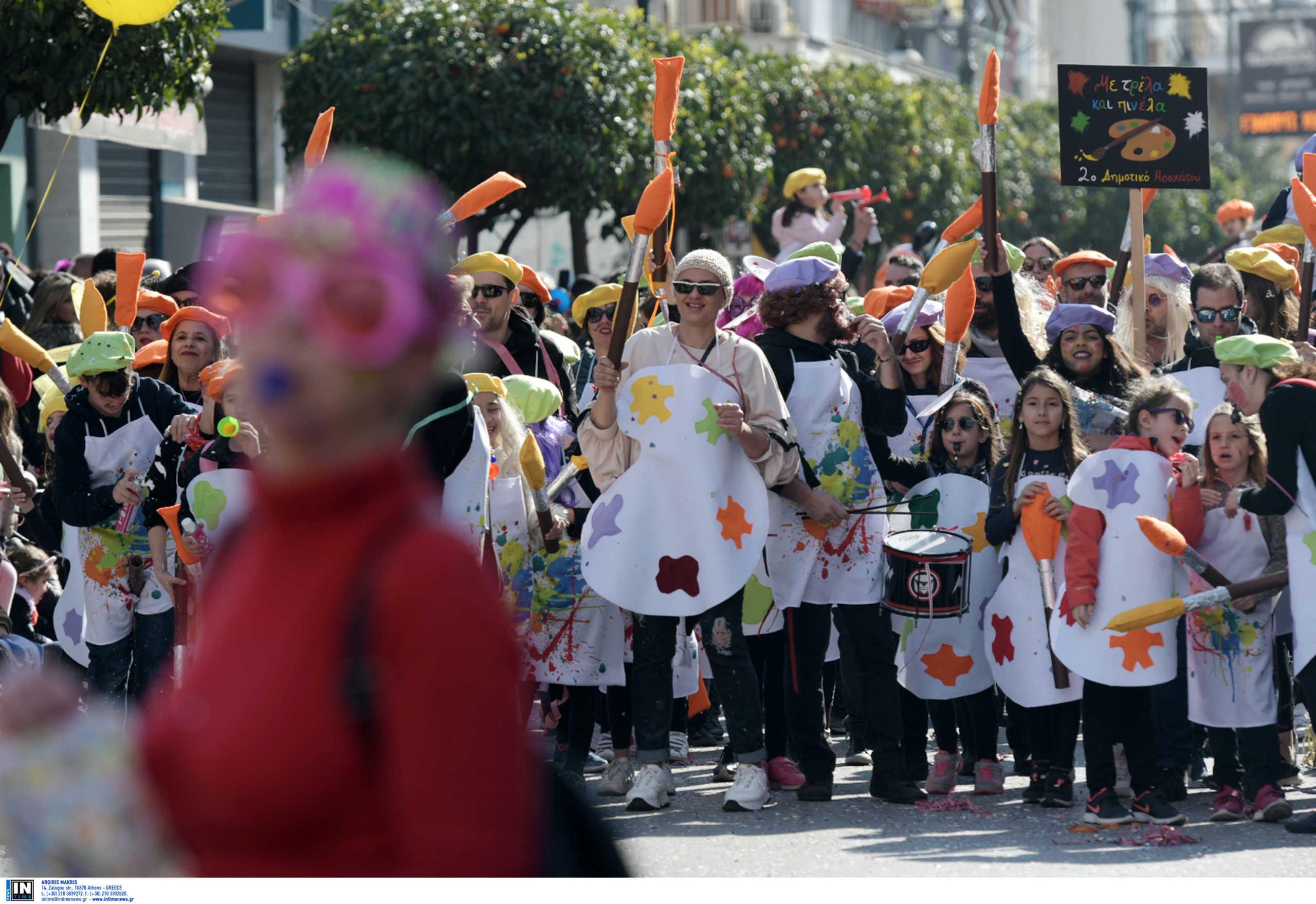 Κορονοϊός: Ματαιώνονται οι αποκριάτικες εκδηλώσεις στο Δήμο Πειραιά