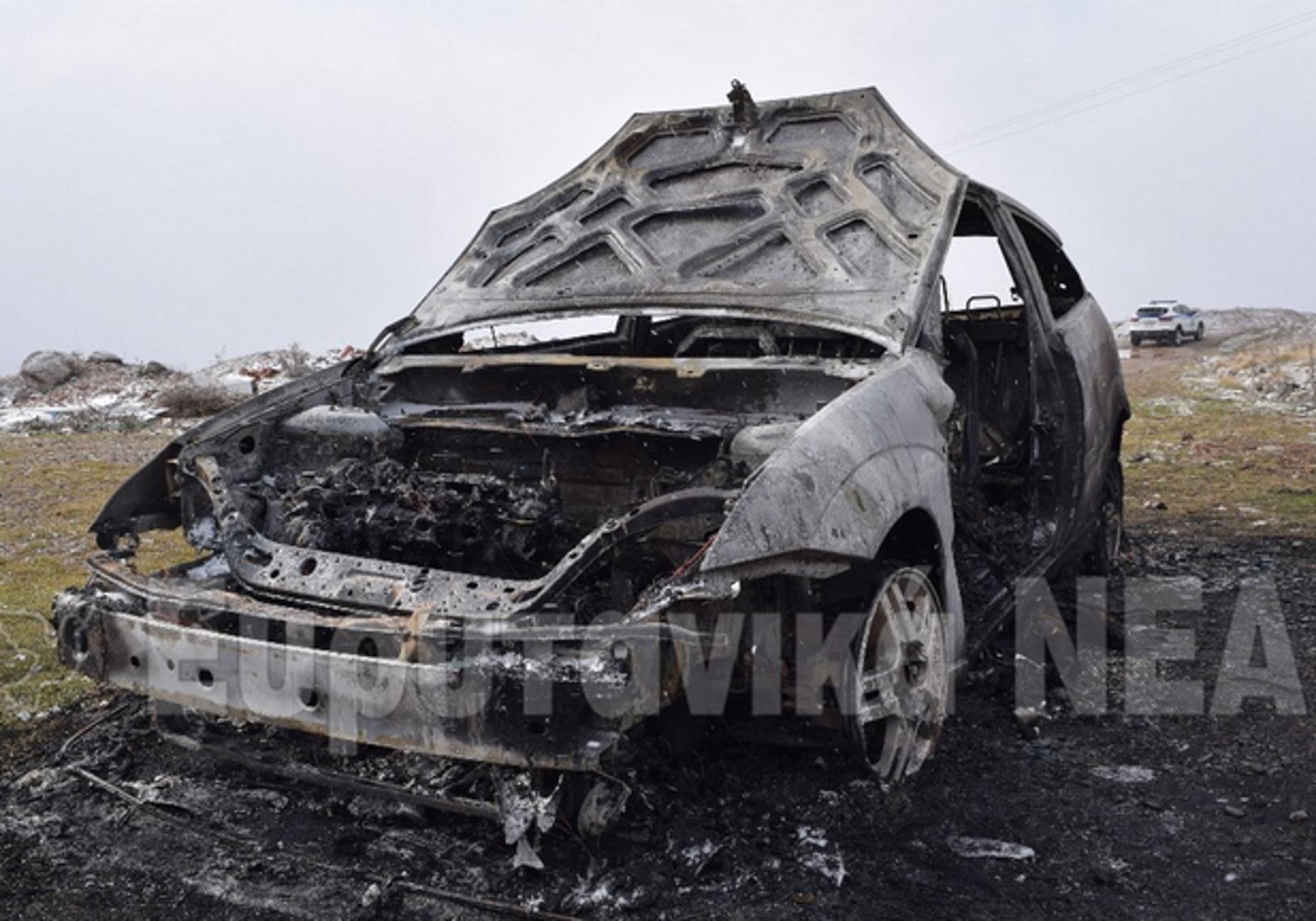Καρπενήσι: Βρέθηκε απανθρακωμένος σε αυτό το αυτοκίνητο! Σπαραγμός για τον 30χρονο (Βίντεο)