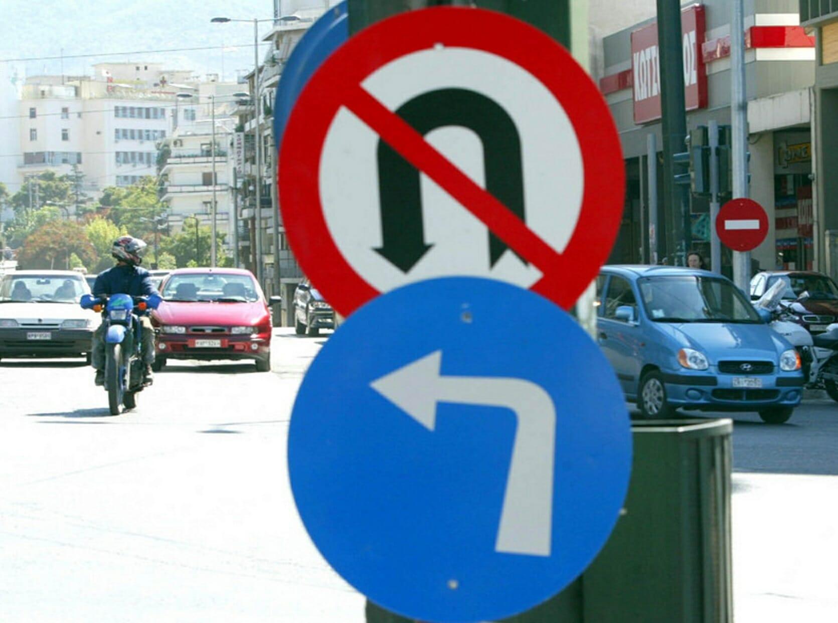 Κυκλοφοριακές ρυθμίσεις στον αυτοκινητόδρομο Αθηνών – Θεσσαλονίκης – Ευζώνων