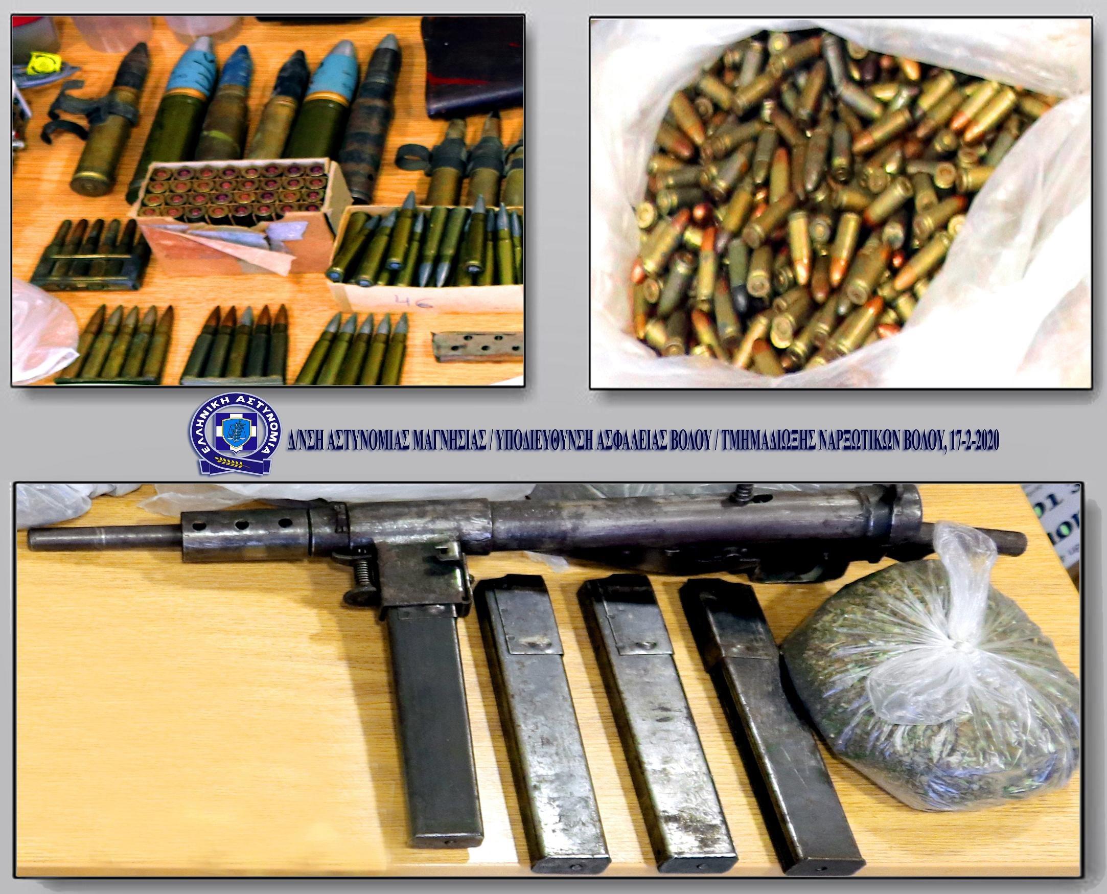 Μαγνησία: Οι εξηγήσεις της παίκτριας ελληνικού ριάλιτι που συνελήφθη για ναρκωτικά και όπλα (Φωτό)
