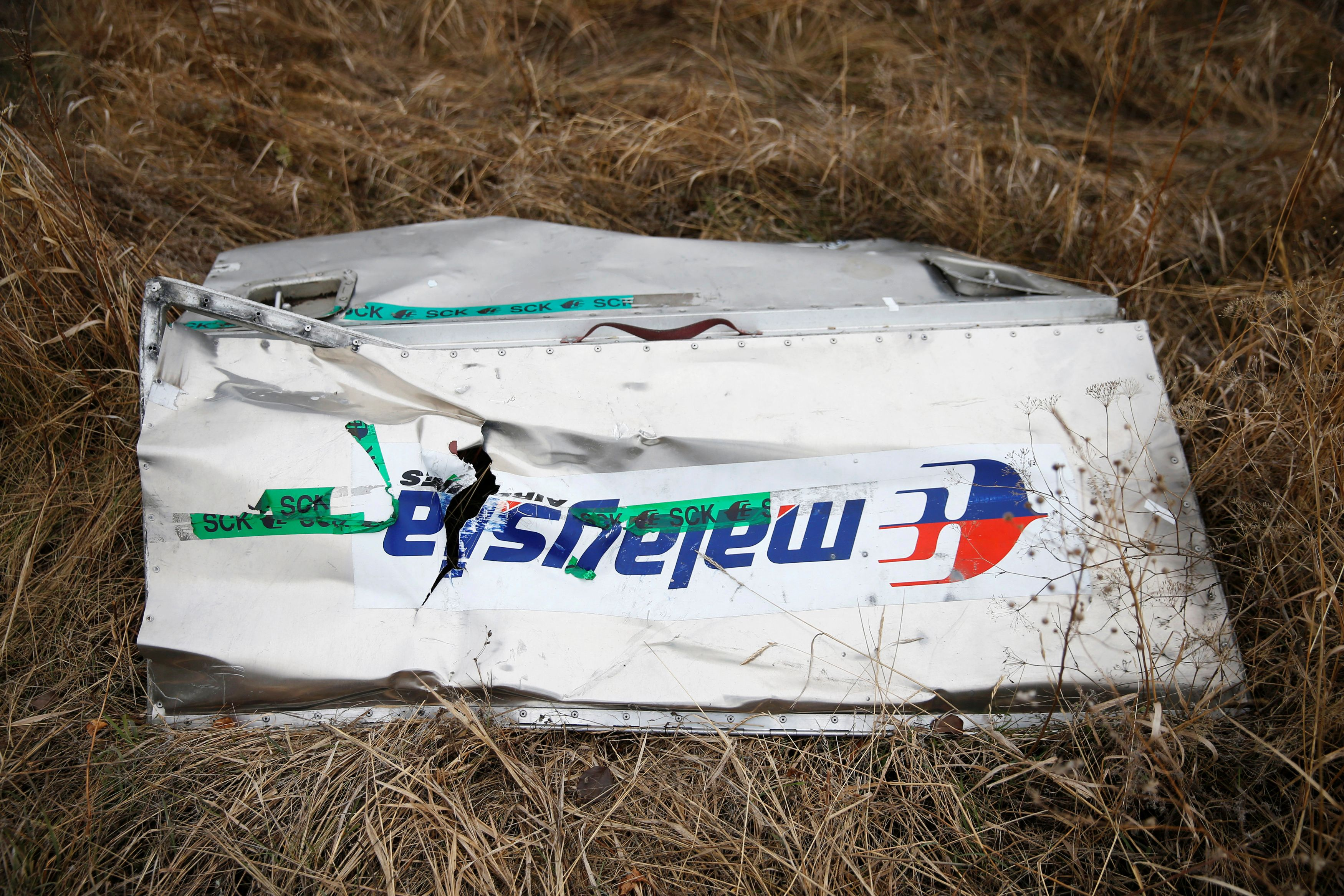 Malaysia Airlines πτήση MH370