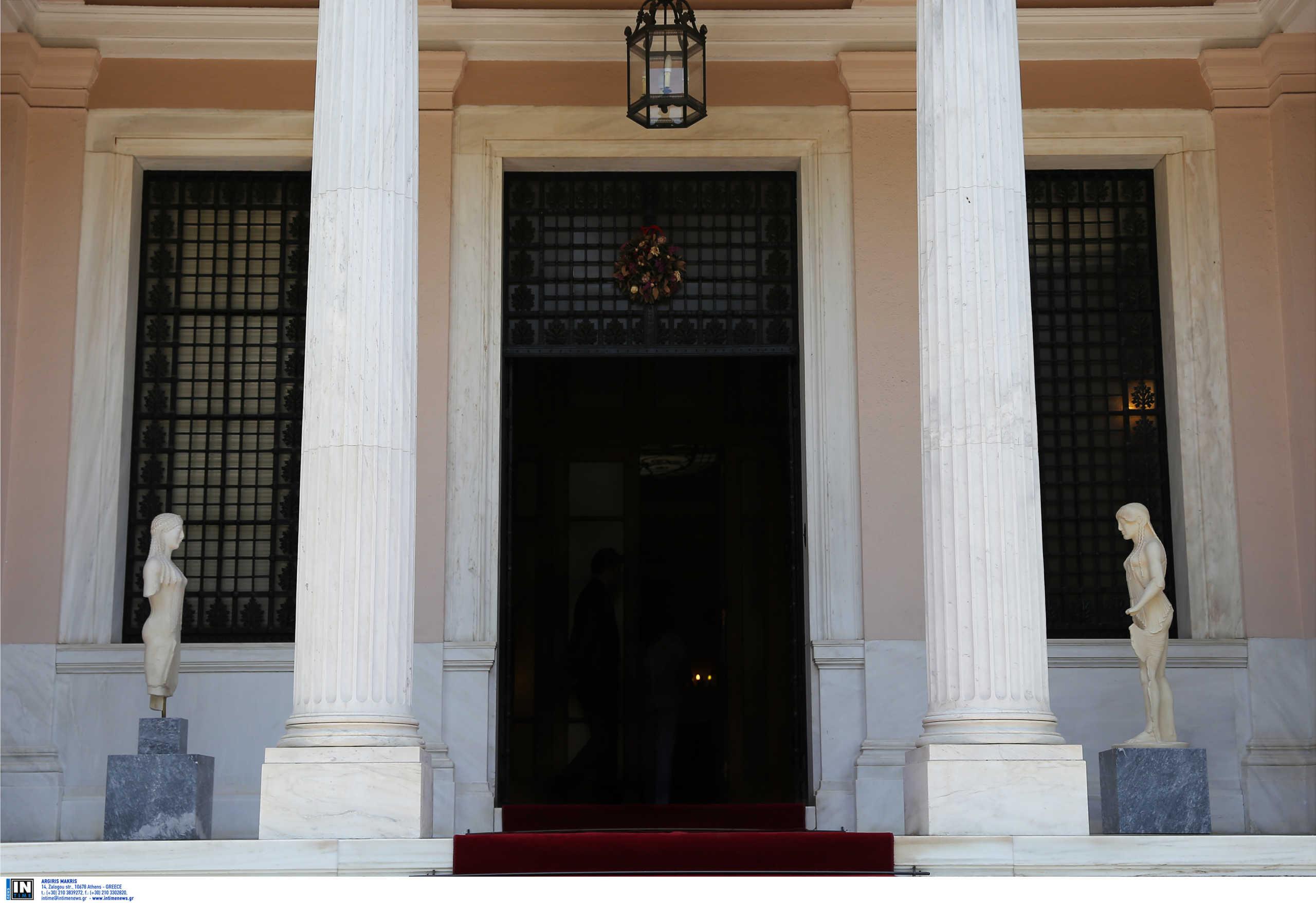Σύσκεψη στο Μέγαρο Μαξίμου για την Πολιτική Προστασία υπό τον Κυριάκο Μητσοτάκη