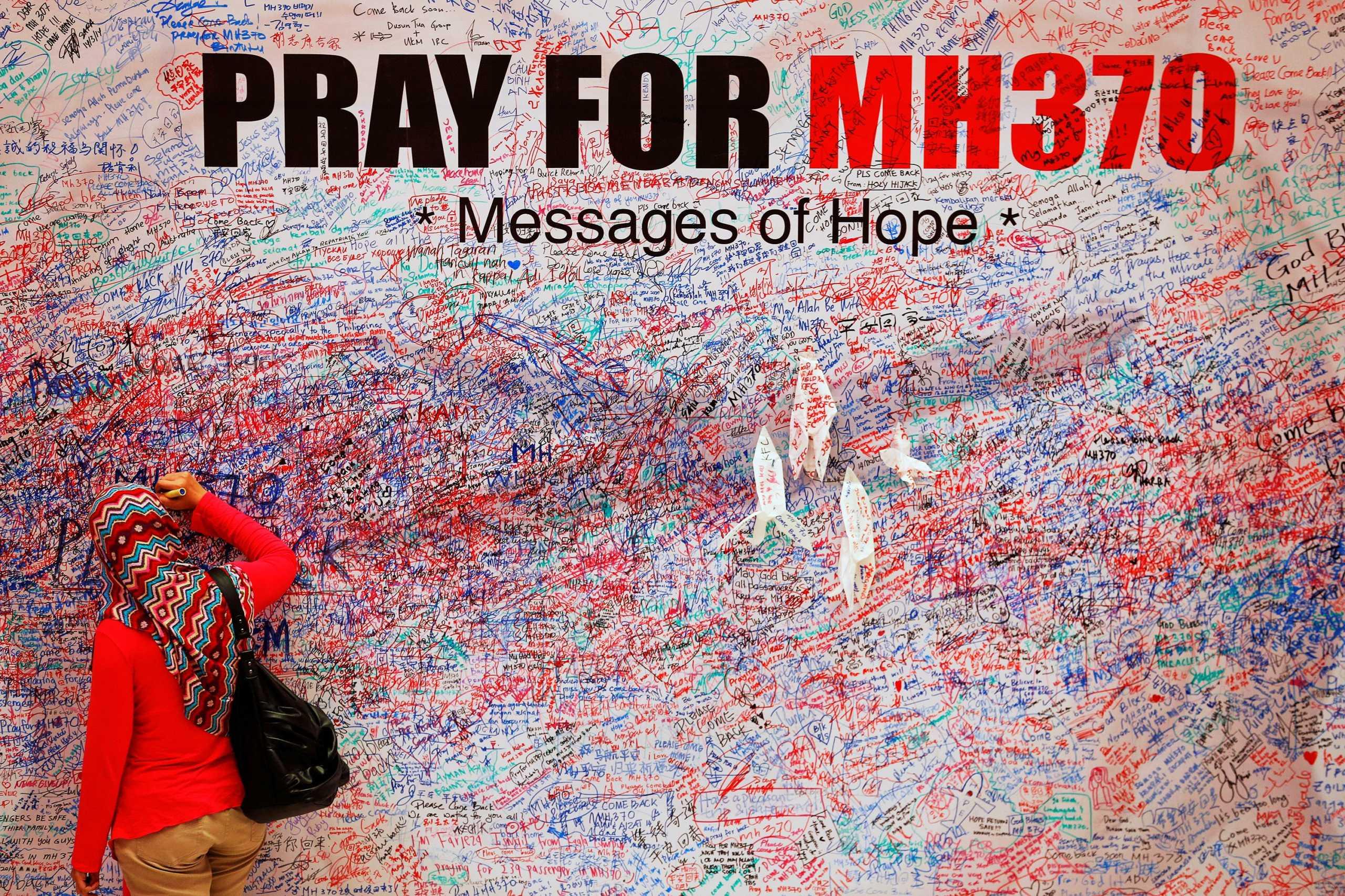 Ξεκαθαρίζει το μυστήριο της πτήσης MH370! Νέο ντοκιμαντέρ δείχνει αυτοκτονία του πιλότου!