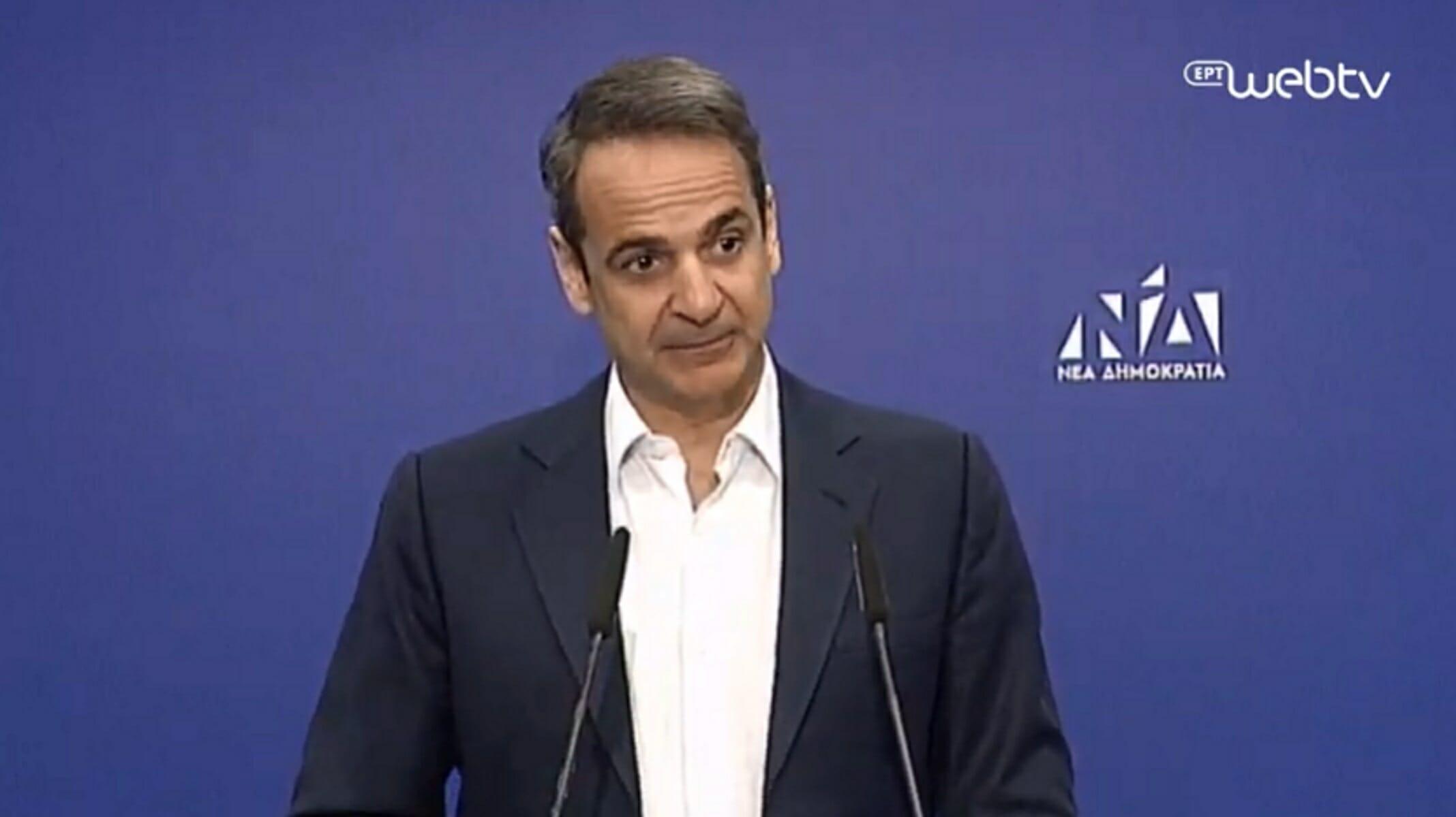 Κυριάκος Μητσοτάκης: Η ομιλία του στην Πολιτική Επιτροπή της ΝΔ