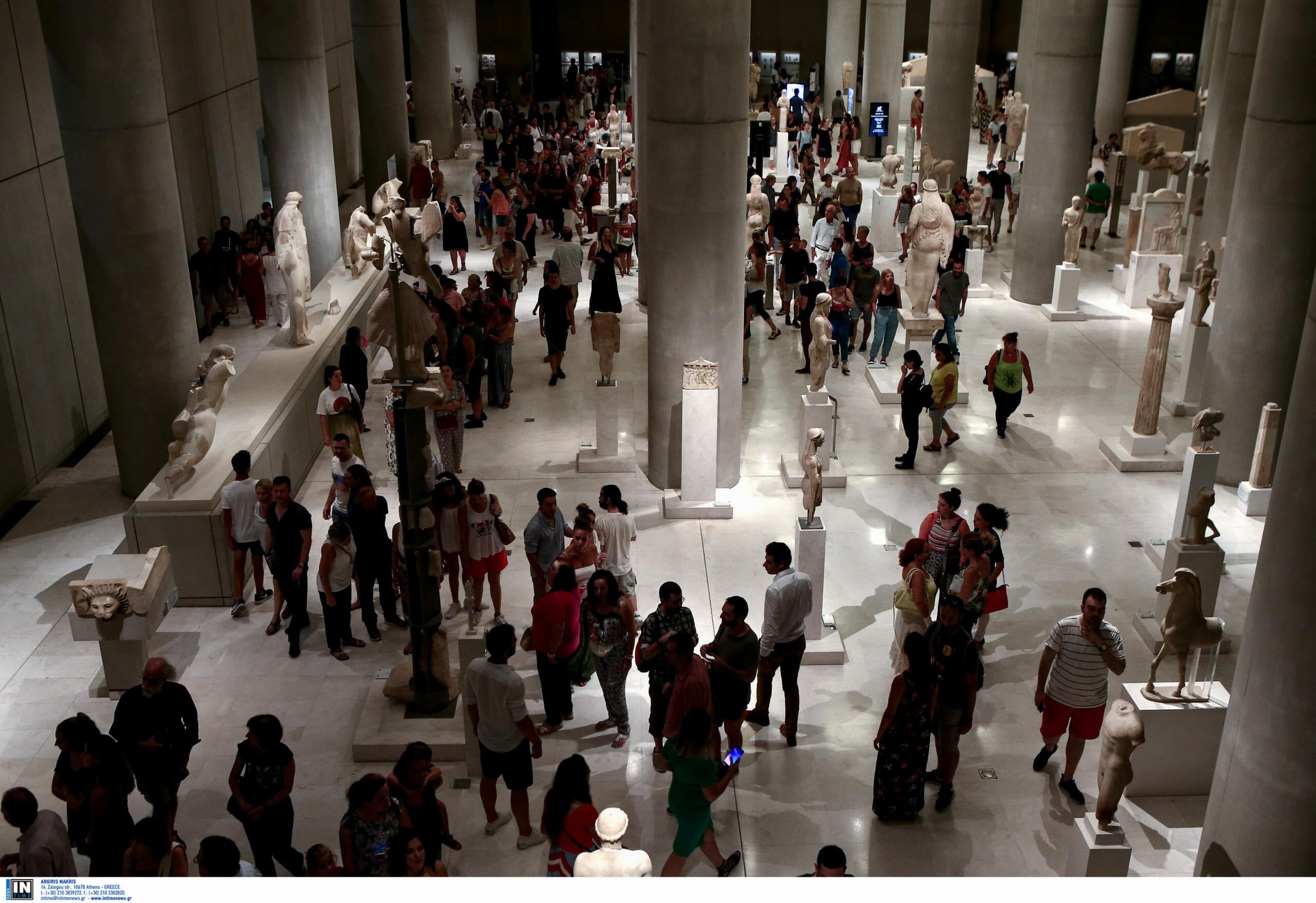 Μείωση 2,2% στις επισκέψεις στα μουσεία της Ελλάδας τον Οκτώβριο του 2019