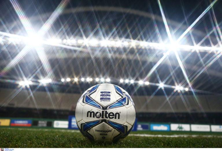 "Superleague: ""Ντέρμπι"" στο ΟΑΚΑ, ""Δυνατά"" ματς σε Γιάννενα, Περιστέρι και Τούμπα"