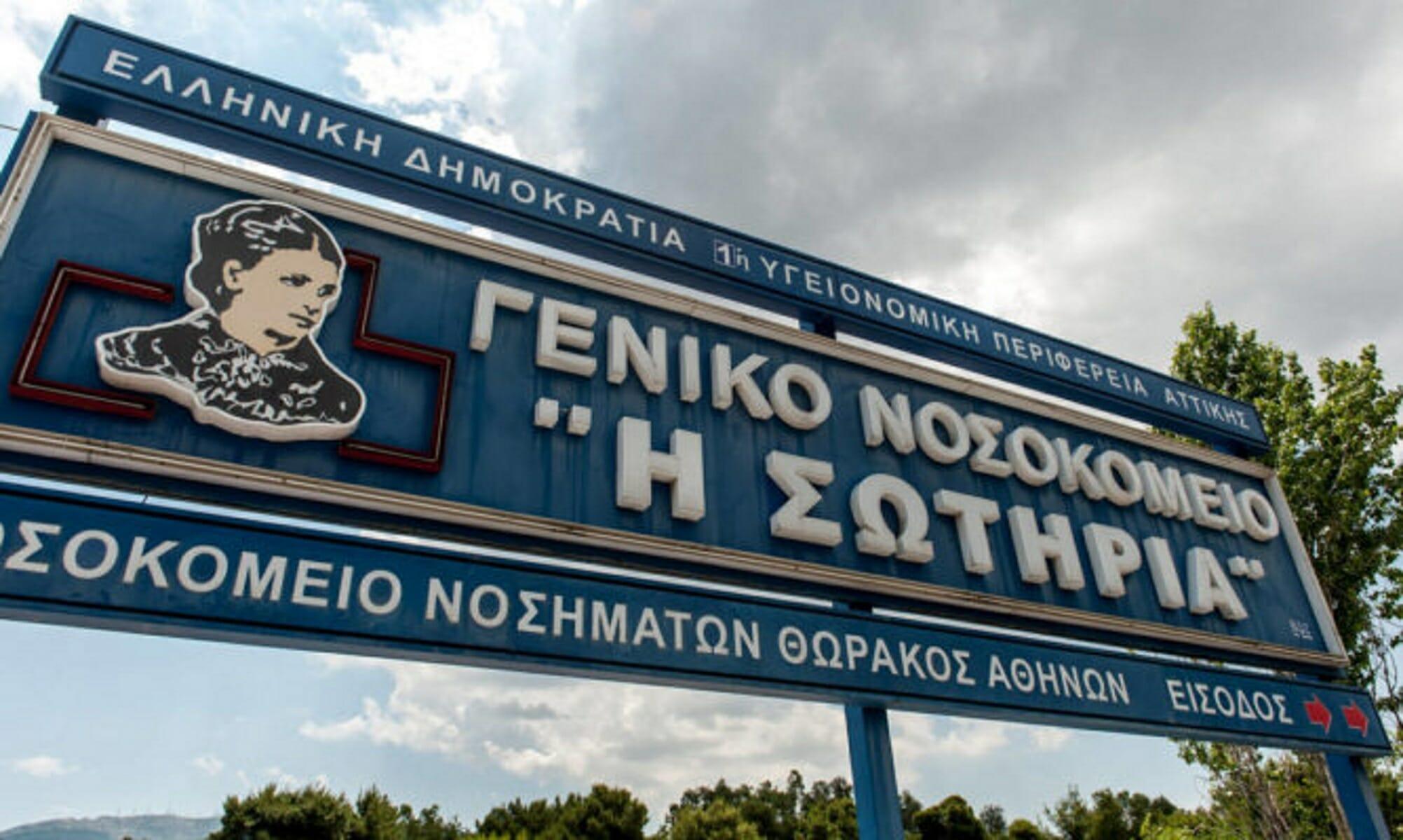 Στους 108 οι νεκροί από κορονοϊό στην Ελλάδα