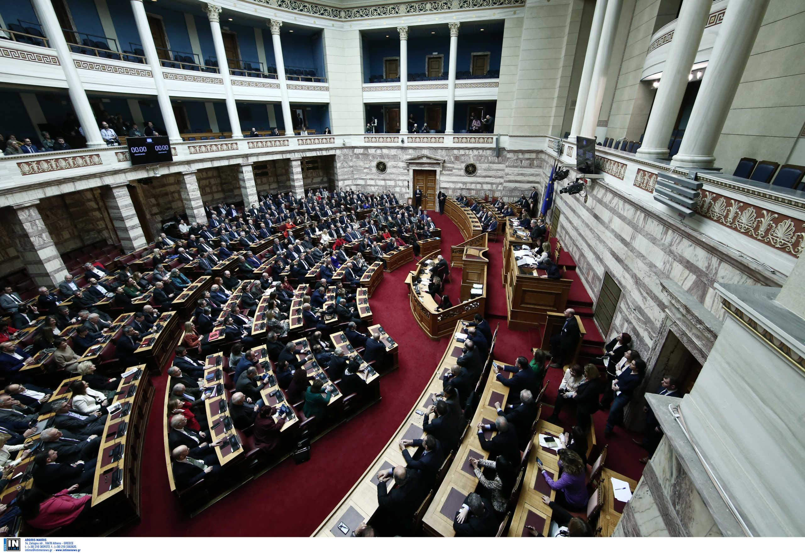 Βουλή
