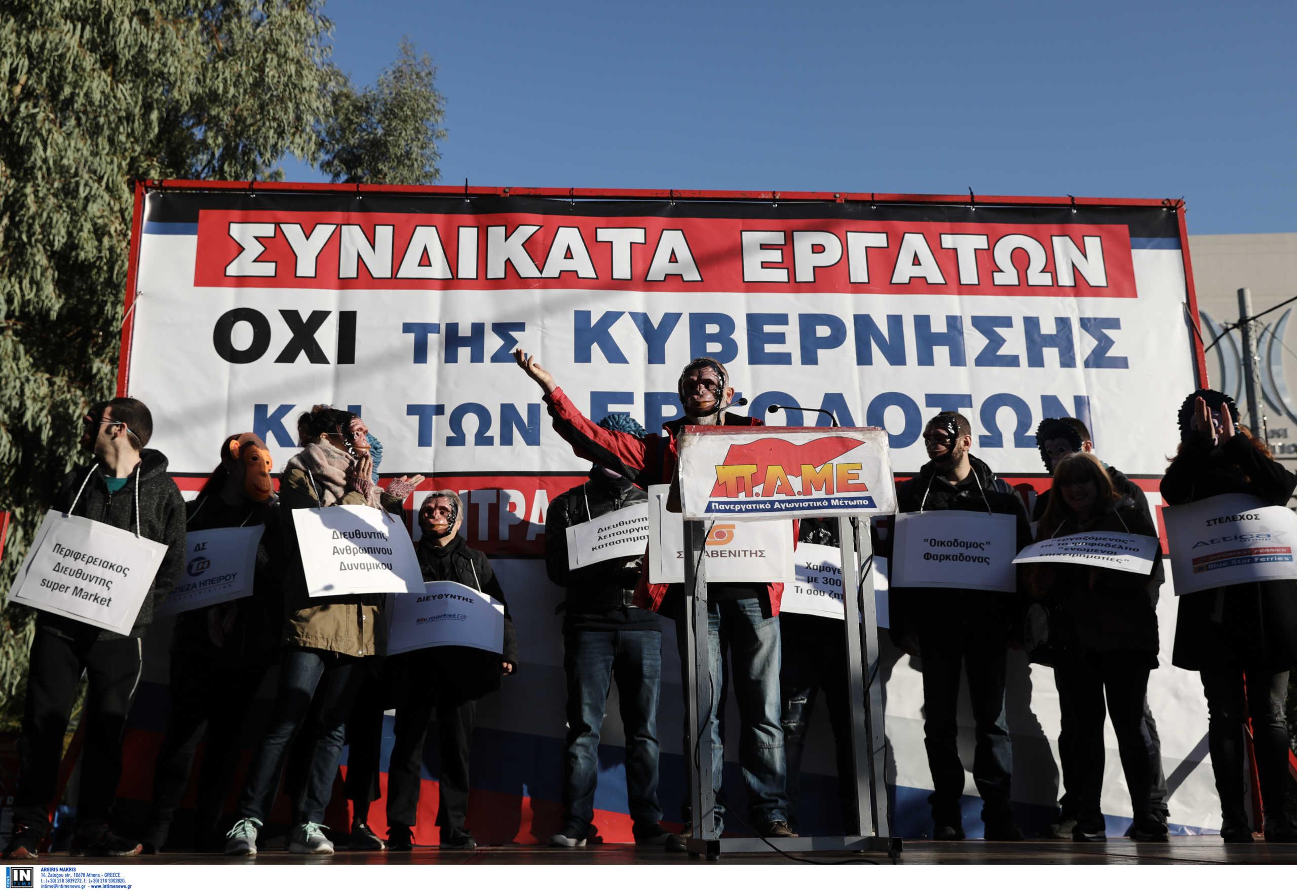 ΔΕΘ 2021: Συλλαλητήριο του ΠΑΜΕ στην πλατεία ΧΑΝΘ