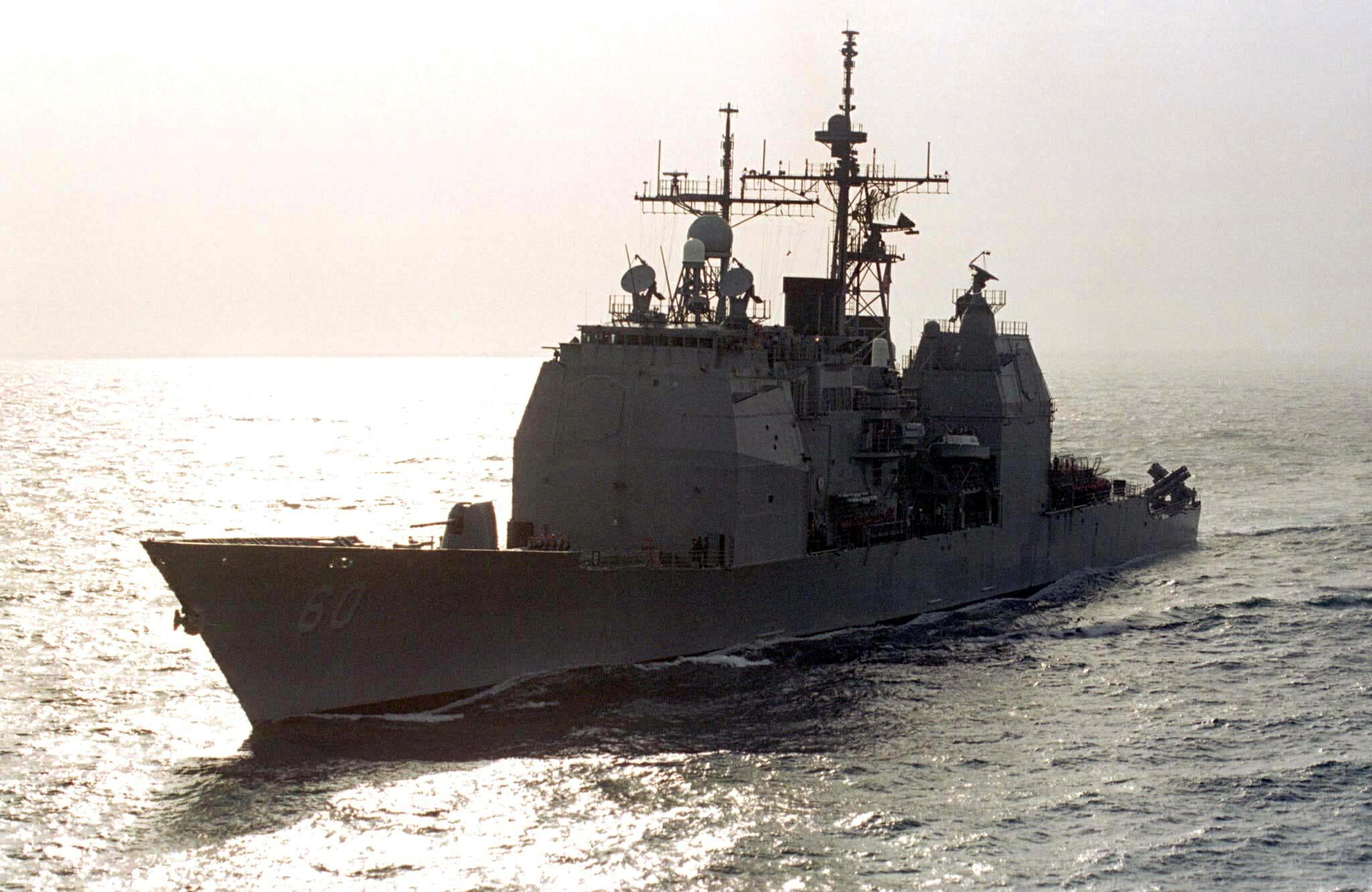 """Οι ΗΠΑ κατέσχεσαν πυραύλους """"ιρανικού σχεδιασμού"""" από ιστιοφόρο στην Αραβική Θάλασσα"""