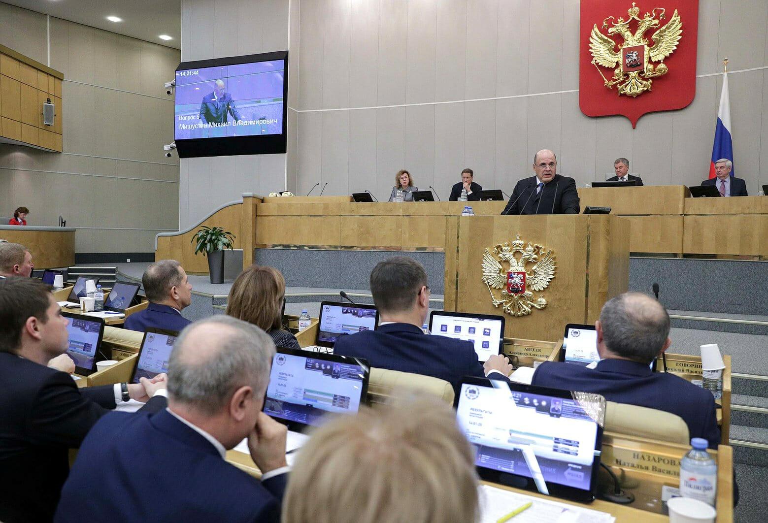 Ρωσία: Η Δούμα ψήφισε υπέρ της αποχώρησης της Μόσχας από τη συνθήκη «Ανοικτοί Ουρανοί»