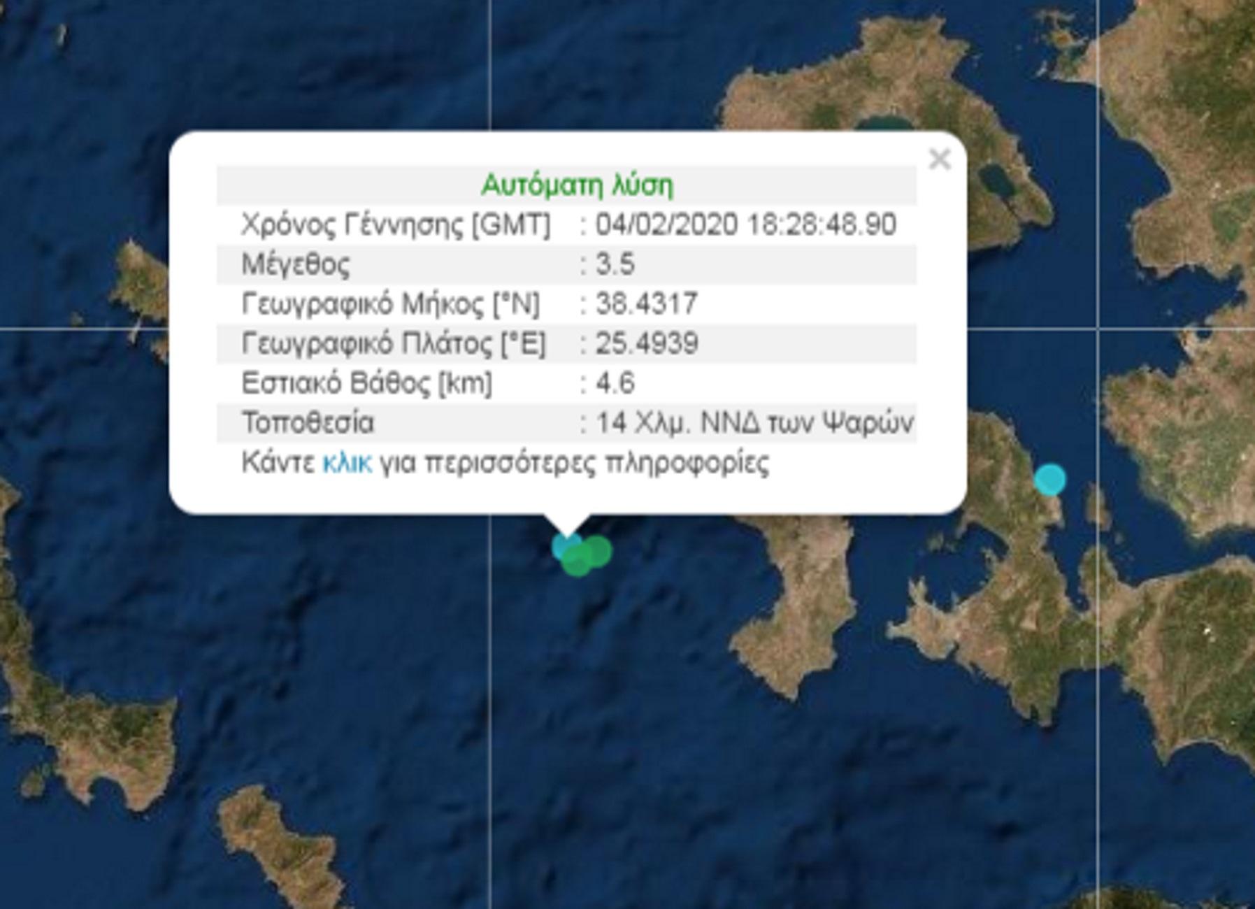 Σεισμός στην Χίο