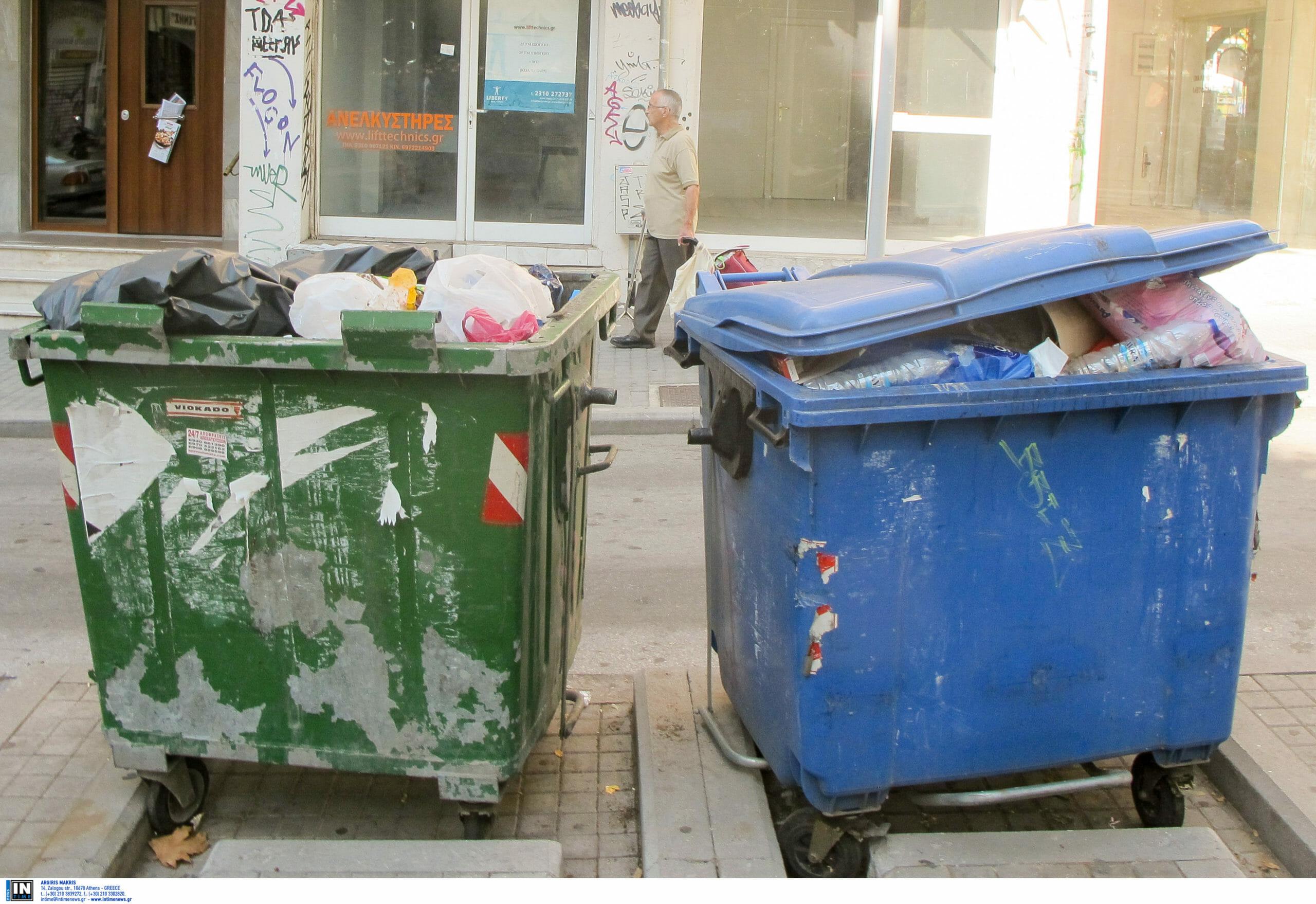 Κορονοϊός: Οδηγίες για τα σκουπίδια και την ανακύκλωση