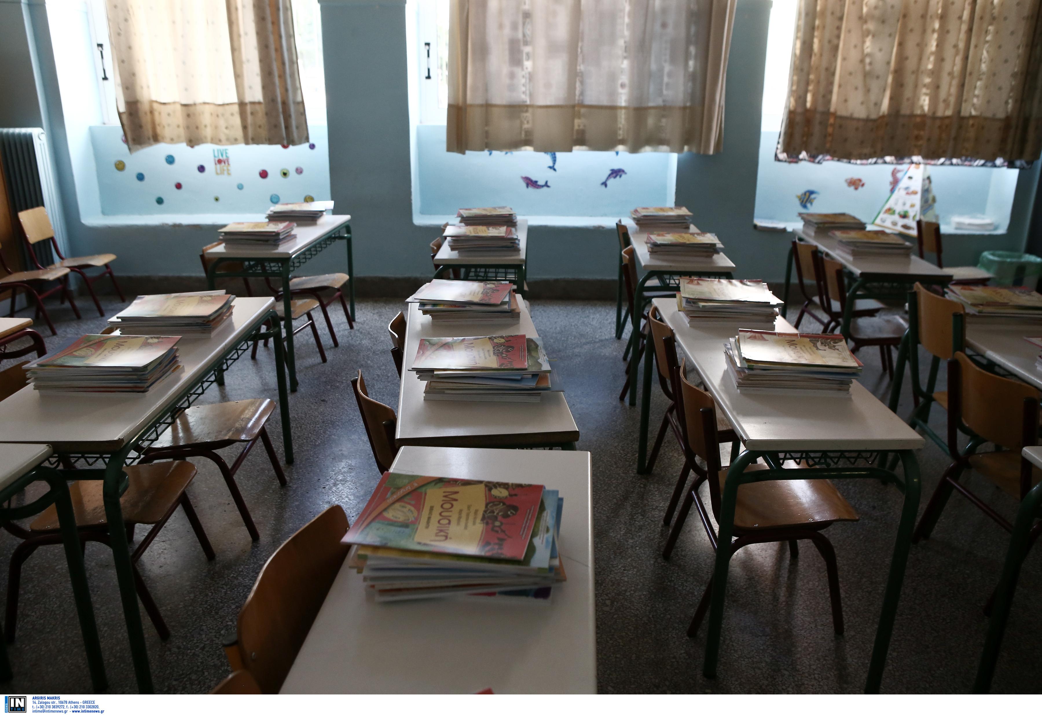 Ηράκλειο: Καταγγελία για επίθεση σε διευθυντή σχολείου από γονείς μαθητή!
