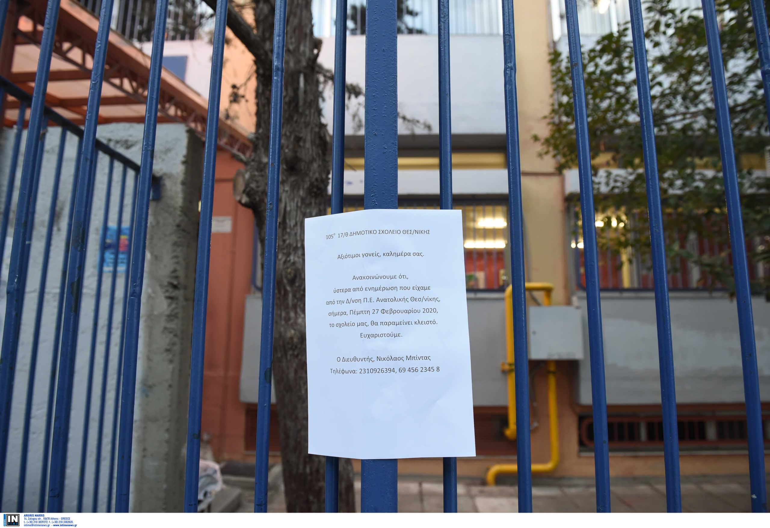 Καλή η κλινική εικόνα της 38χρονης με κορονοϊό στην Θεσσαλονίκη - Έτσι ελέγχθηκαν όσοι ήρθαν σε επαφή μαζί της - Απολυμάνθηκε το δημαρχείο