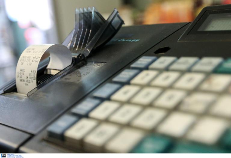 ΑΑΔΕ: Παράταση ως τις 31 Δεκεμβρίου για την απόσυρση των ταμειακών μηχανών