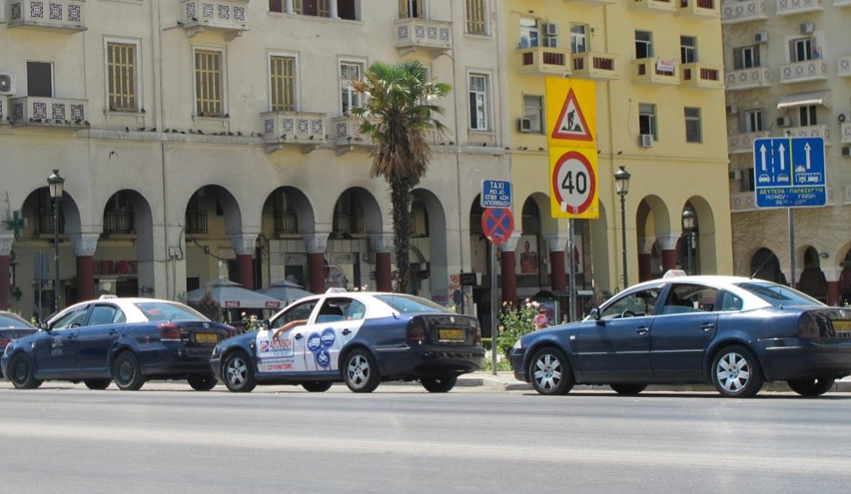 Ελεύθερος με αναστολή ο ταξιτζής που έβαλε χέρι σε νεαρή πελάτισσα!