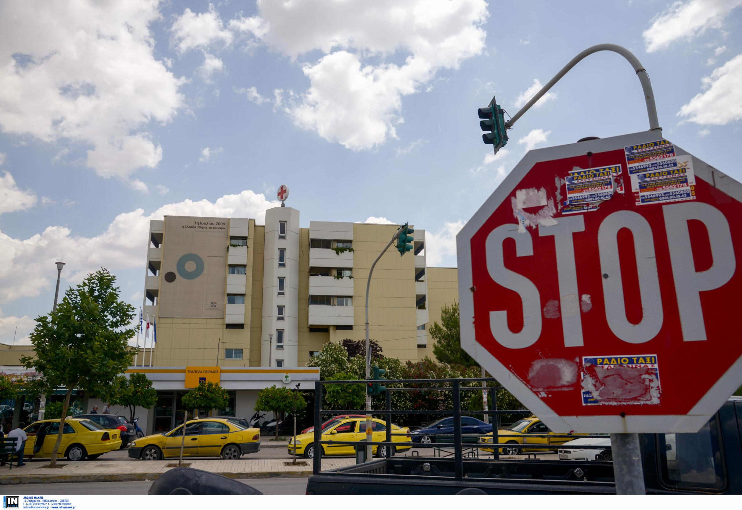 Κορονοϊός: Διασωληνωμένος ο αναπληρωτής διοικητής του Θριάσιου – Είχε εμβολιαστεί