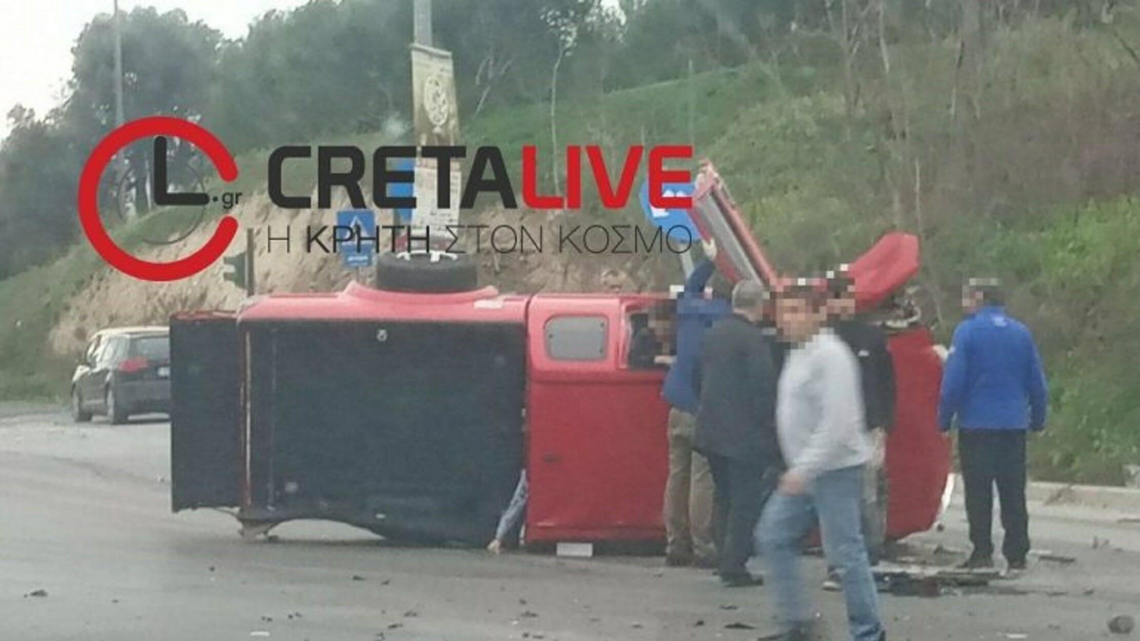 Σοκαριστικές εικόνες από τροχαίο στο Ηράκλειο - Τέσσερις τραυματίες σε πλαγιομετωπική σύγκρουση