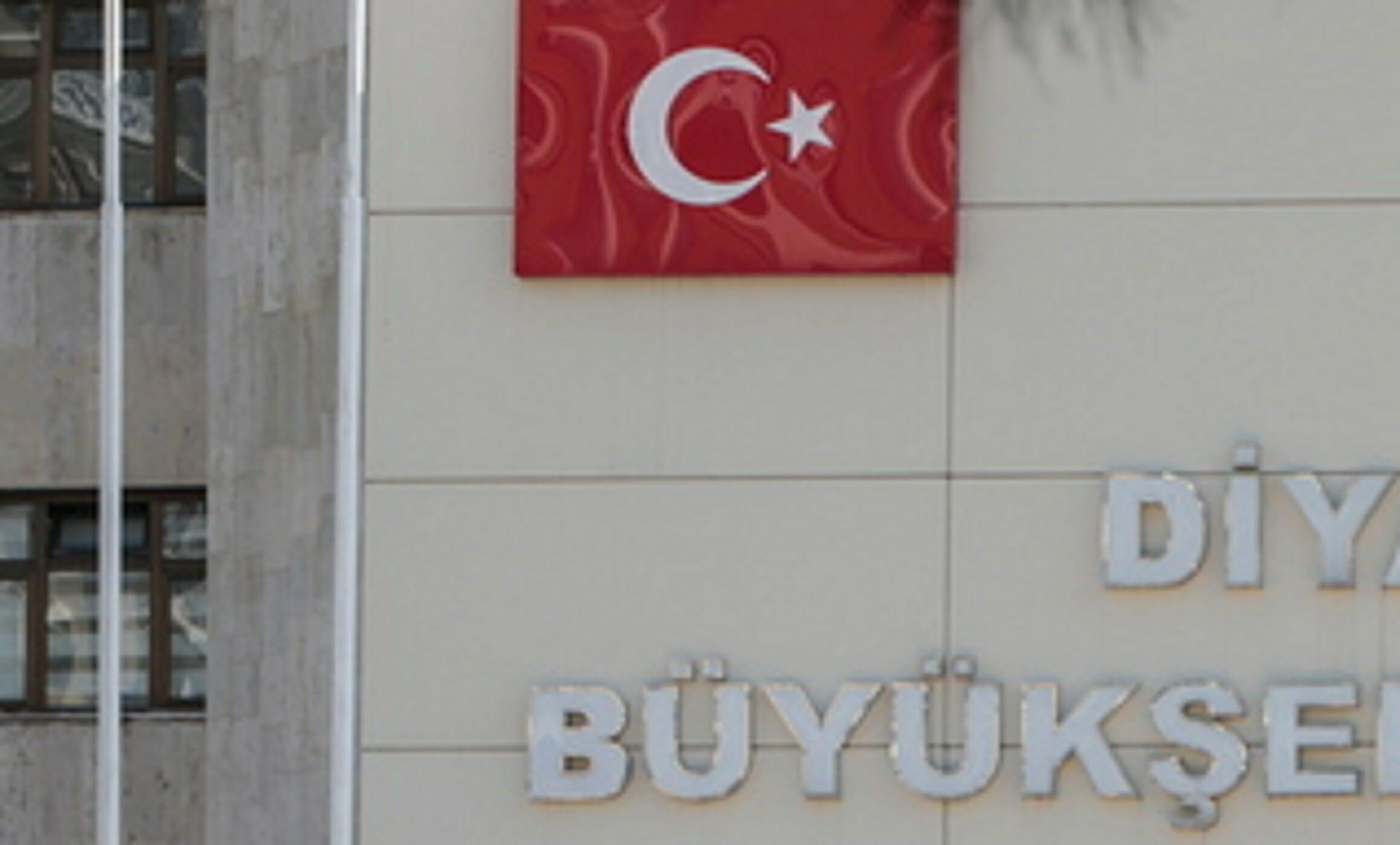 Τουρκία: Δάσκαλοι συνελήφθησαν για σχέσεις με το PKK