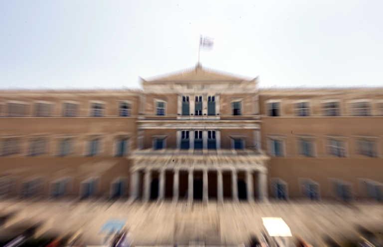 Βουλή: Αυτά είναι τα νέα μέλη του διοικητικού συμβουλίου της ΑΔΑΕ