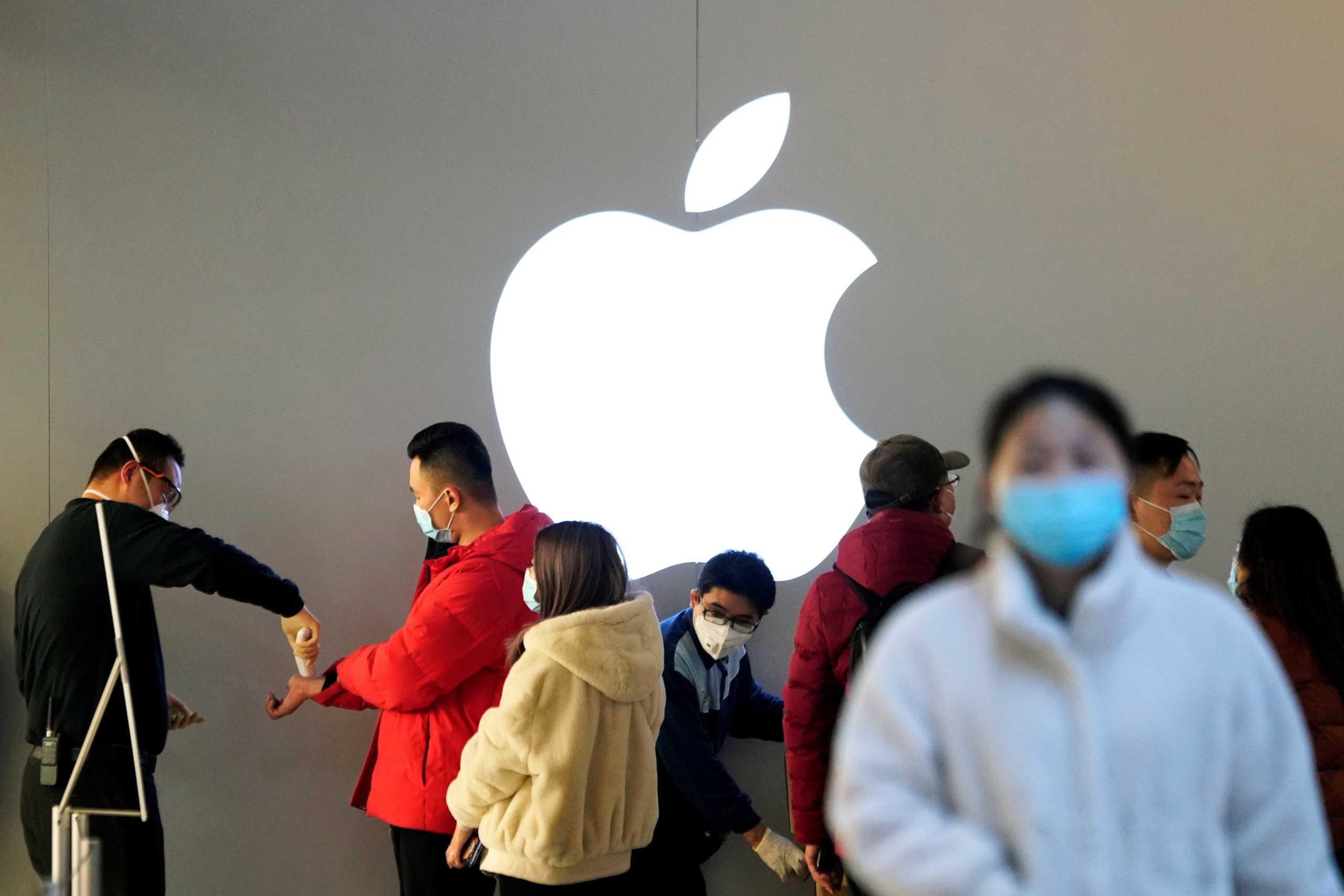 Κορονοϊός: Η Apple καλεί τους υπαλλήλους της να δουλεύουν από το σπίτι!