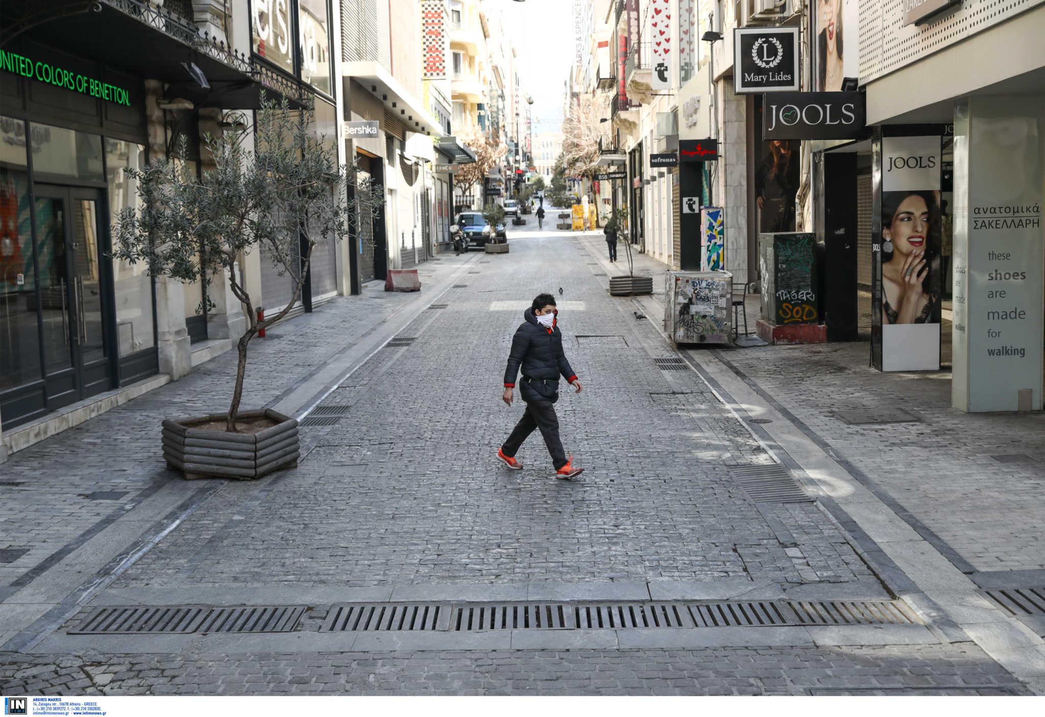 """Ο κορονοϊός """"σκοτώνει"""" τις ελληνικές επιχειρήσεις: Σχεδόν 9 στις 10 καταρρέουν λέει ο Βρούτσης"""