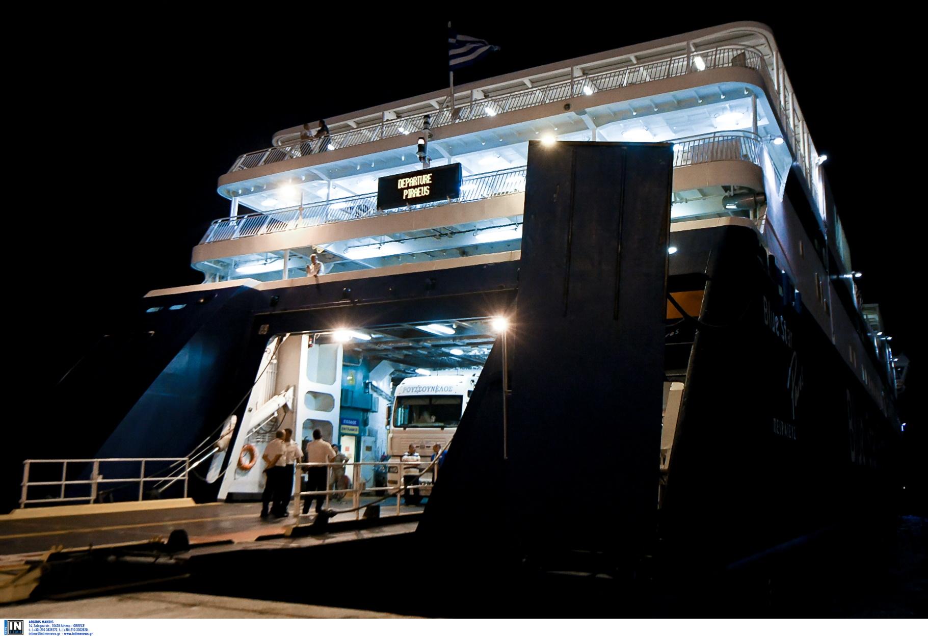 Αναζητούνται 16 επιβάτες που κατέβηκαν στη Λήμνο από το Blue Star Mykonos μετά την Ικαρία