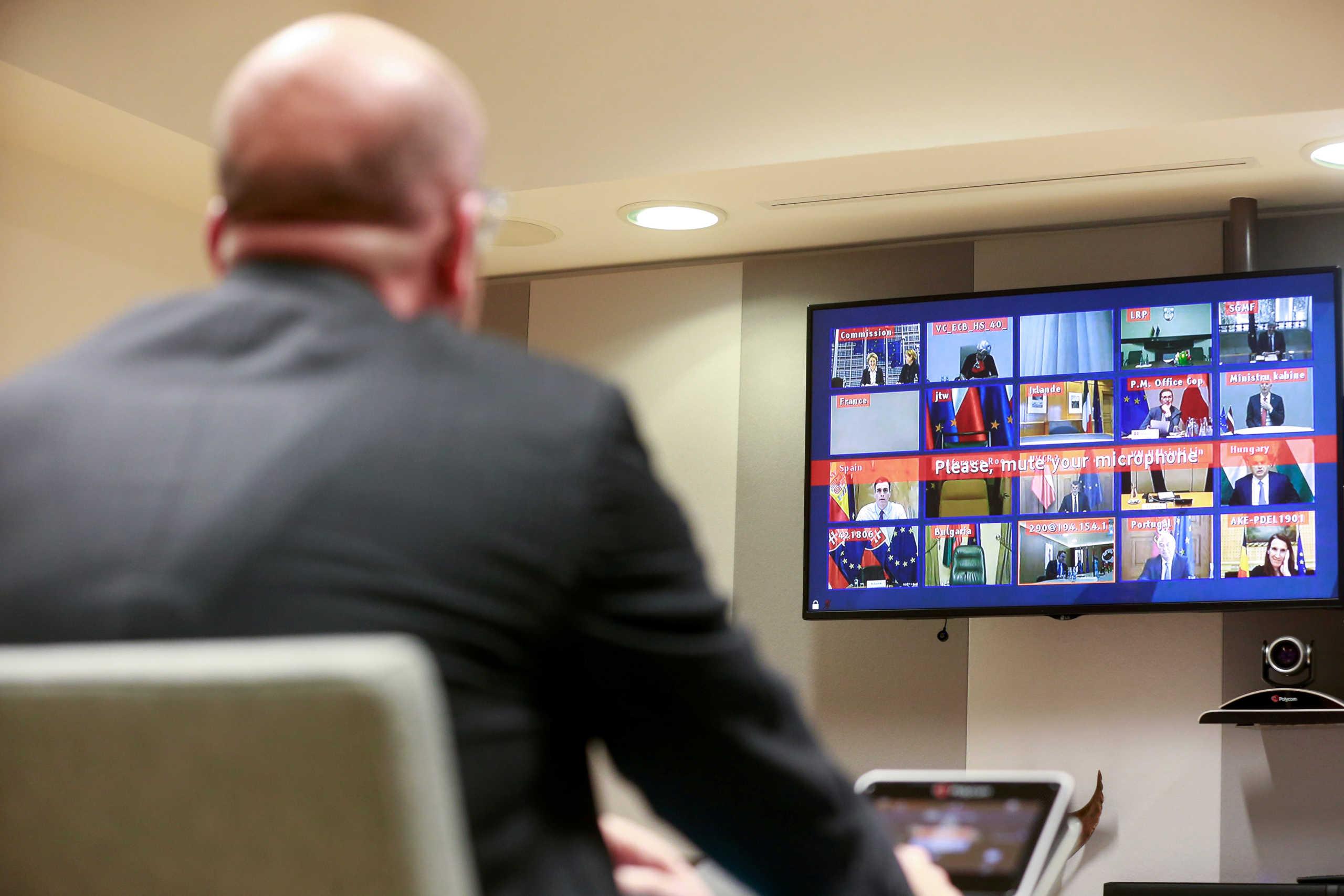 Ευρώπη - τηλεδιάσκεψη - κορονοϊός